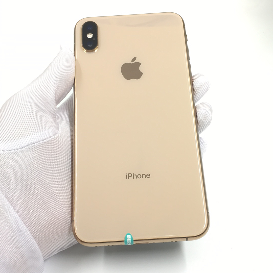 苹果【iPhone Xs Max】4G全网通 金色 256G 国行 95新 256G真机实拍