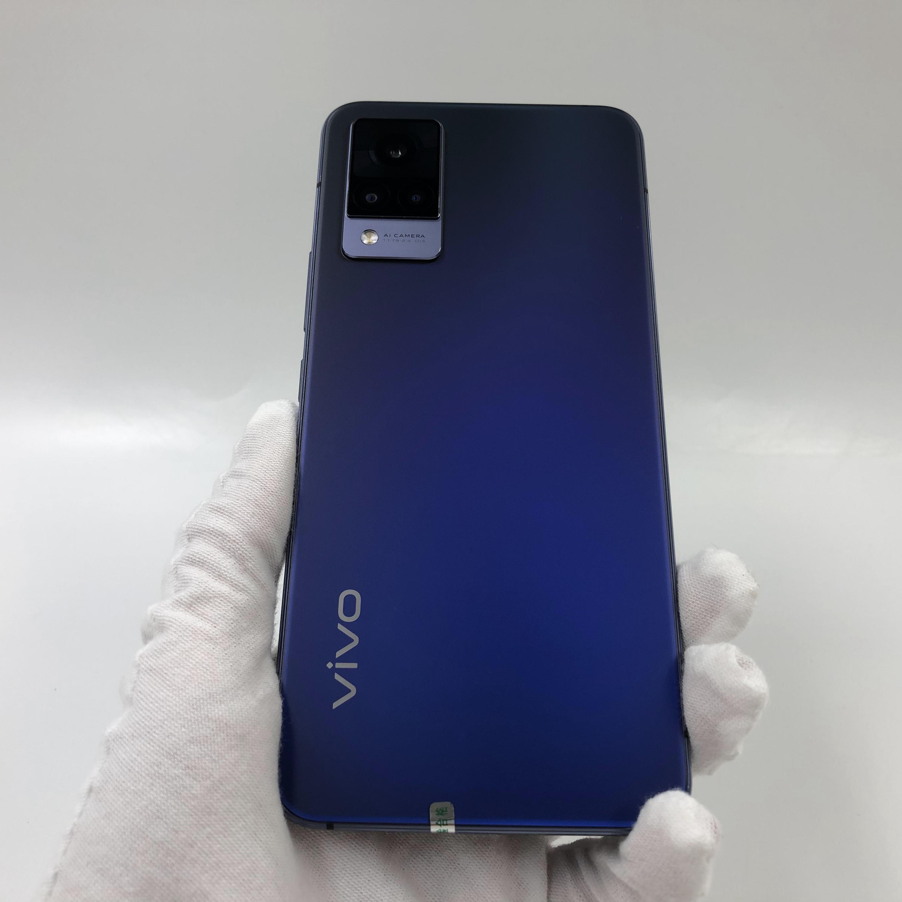 vivo【S9 5G】5G全网通 子夜蓝 8G/128G 国行 95新 真机实拍有配件