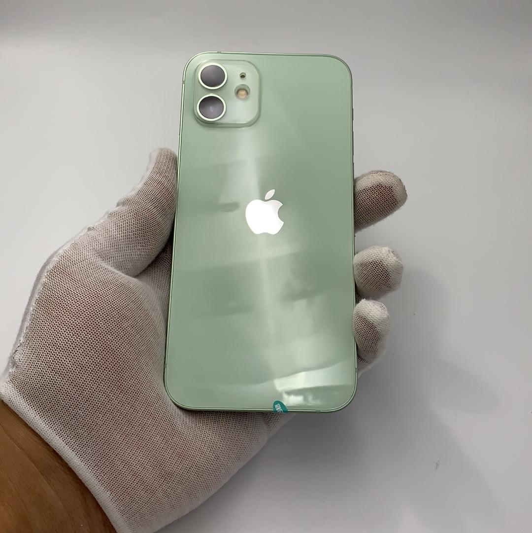 苹果【iPhone 12】5G全网通 绿色 256G 国行 95新