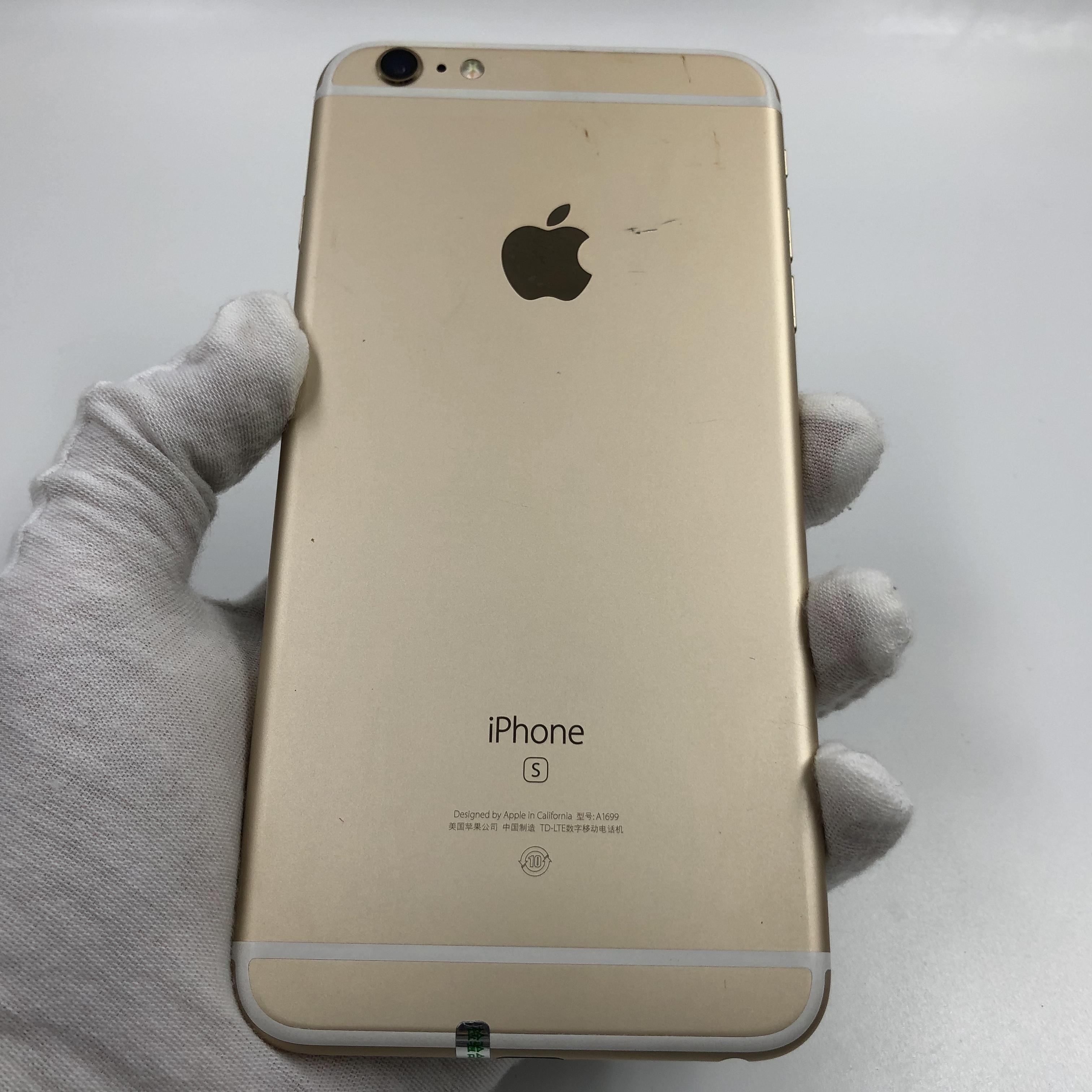 苹果【iPhone 6s Plus】4G全网通 金色 128G 国行 8成新 真机实拍