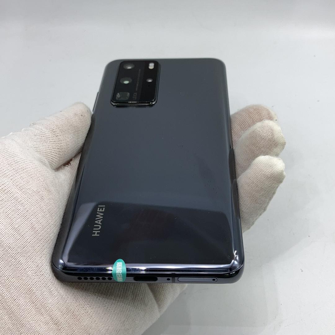 华为【P40 Pro 5G】5G全网通 亮黑色 8G/256G 国行 99新