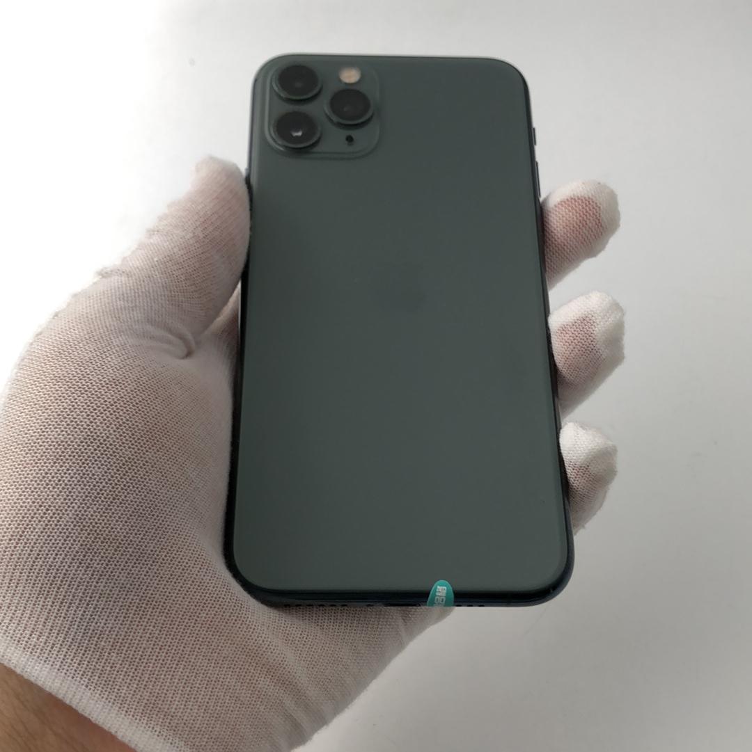苹果【iPhone 11 Pro】4G全网通 暗夜绿色 64G 国行 8成新