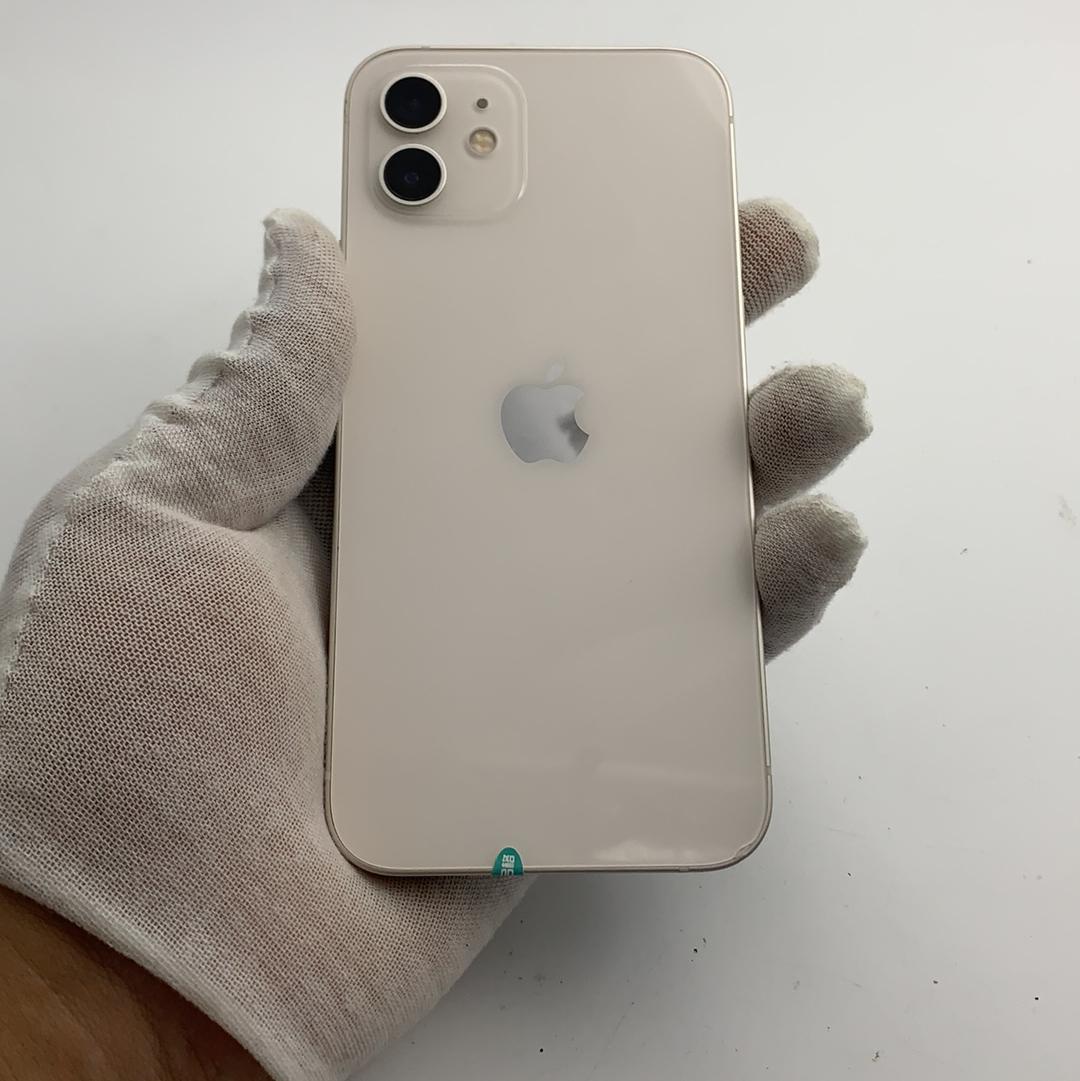 苹果【iPhone 12】5G全网通 白色 256G 国行 9成新