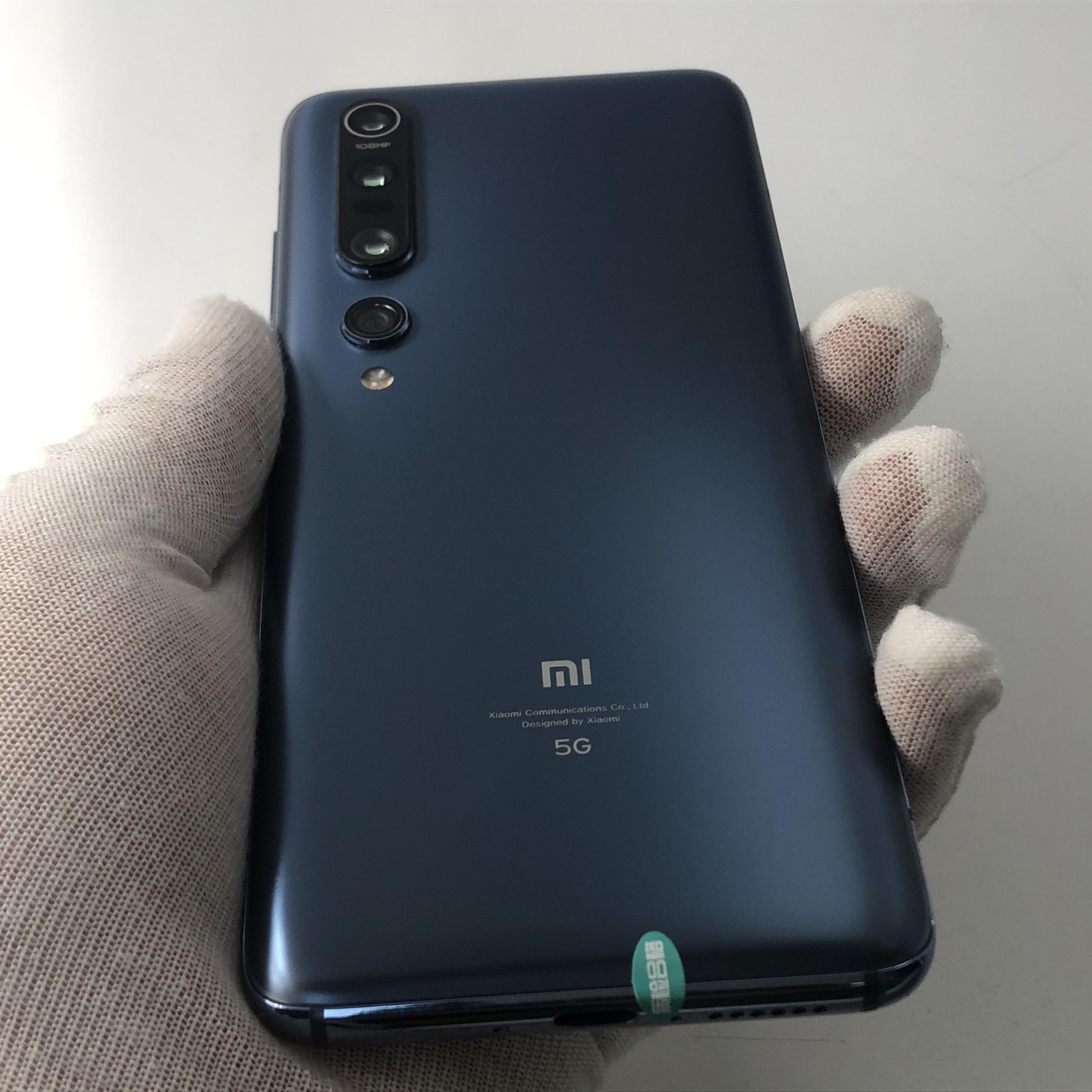 小米【小米10 Pro 5G】95新