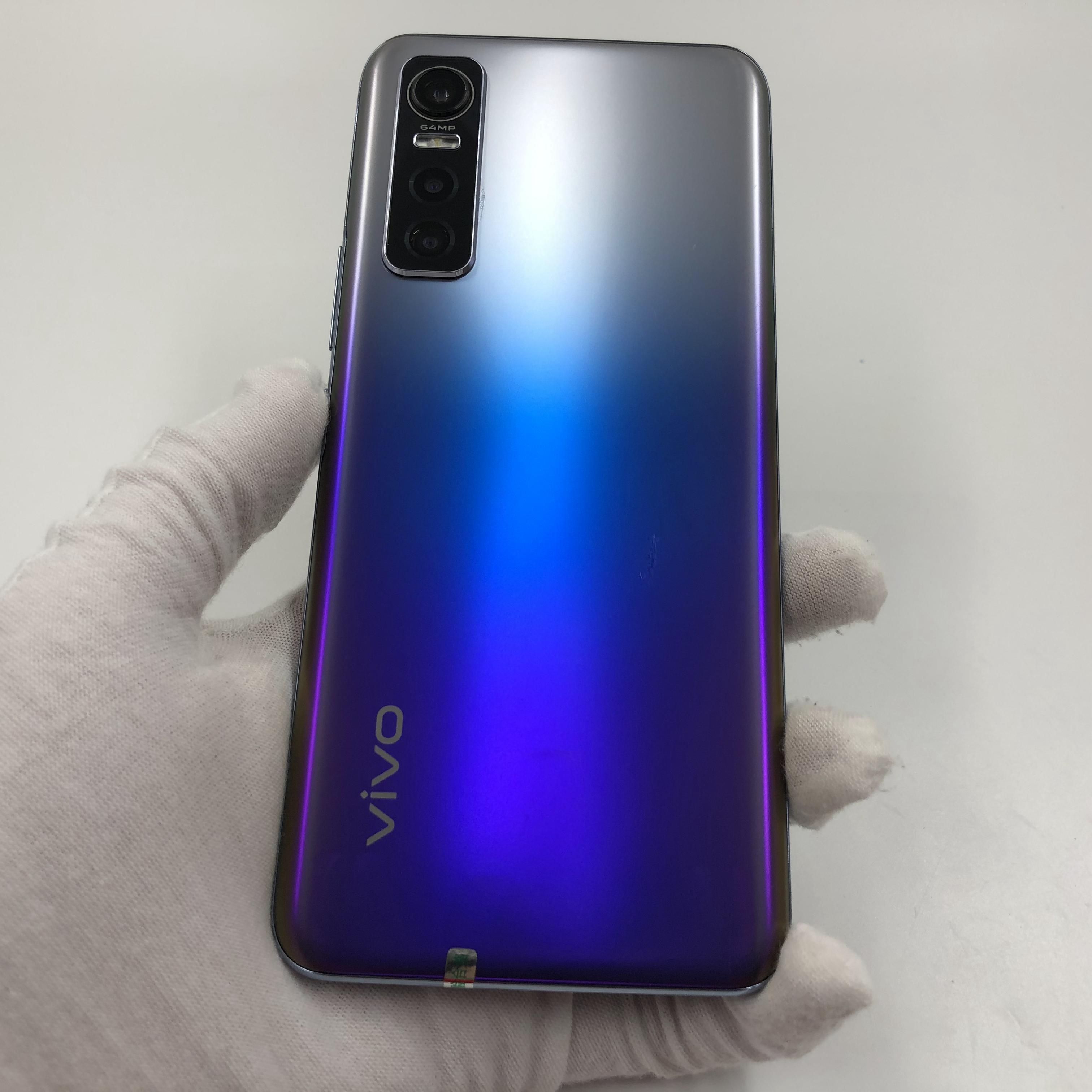 vivo【S7e 5G】5G全网通 幻砂星海 8G/128G 国行 9成新 原包装盒+配件