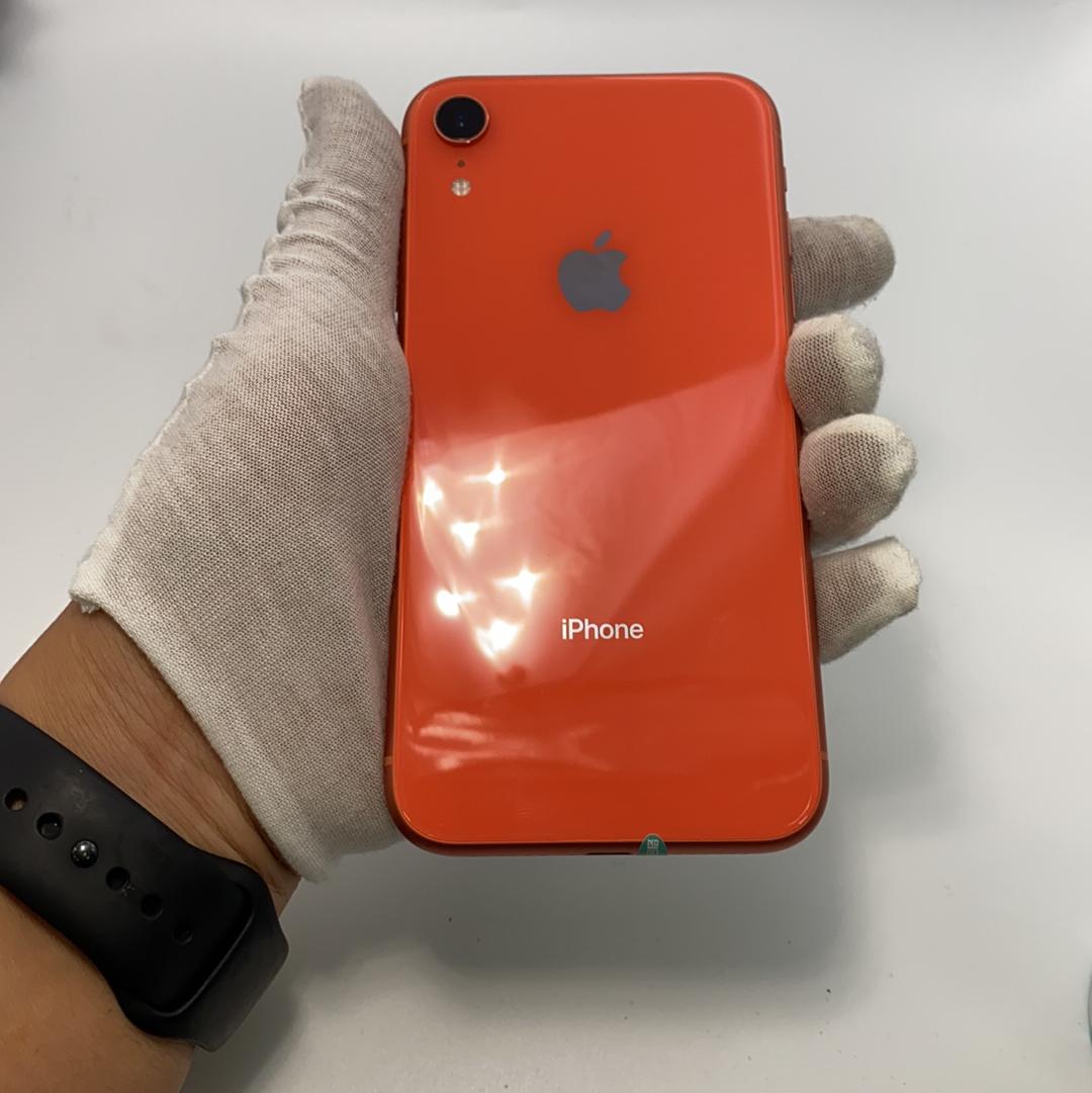 苹果【iPhone XR】4G全网通 珊瑚色 128G 国行 9成新