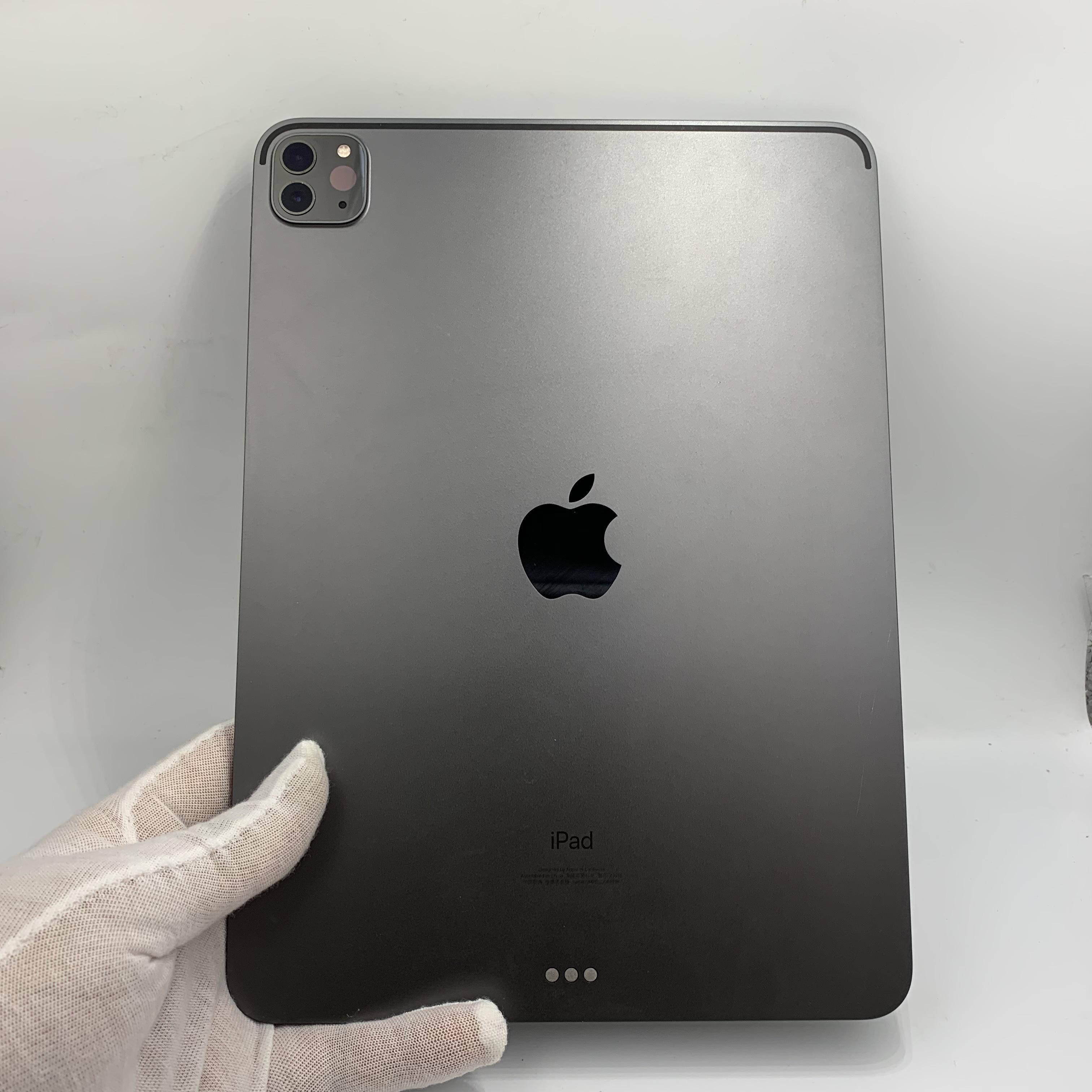 苹果【iPad Pro 11英寸  20款】95新