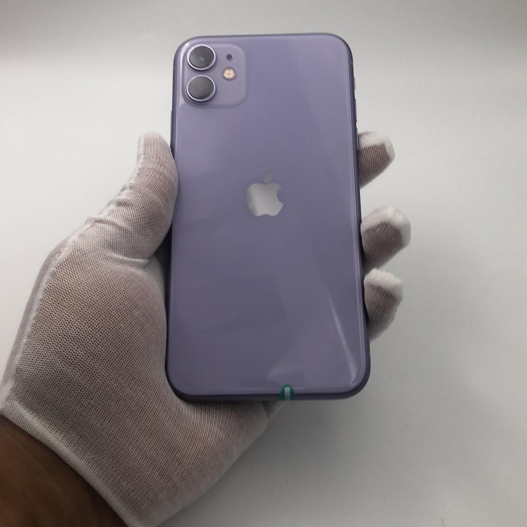 苹果【iPhone 11】4G全网通 紫色 256G 国行 9成新