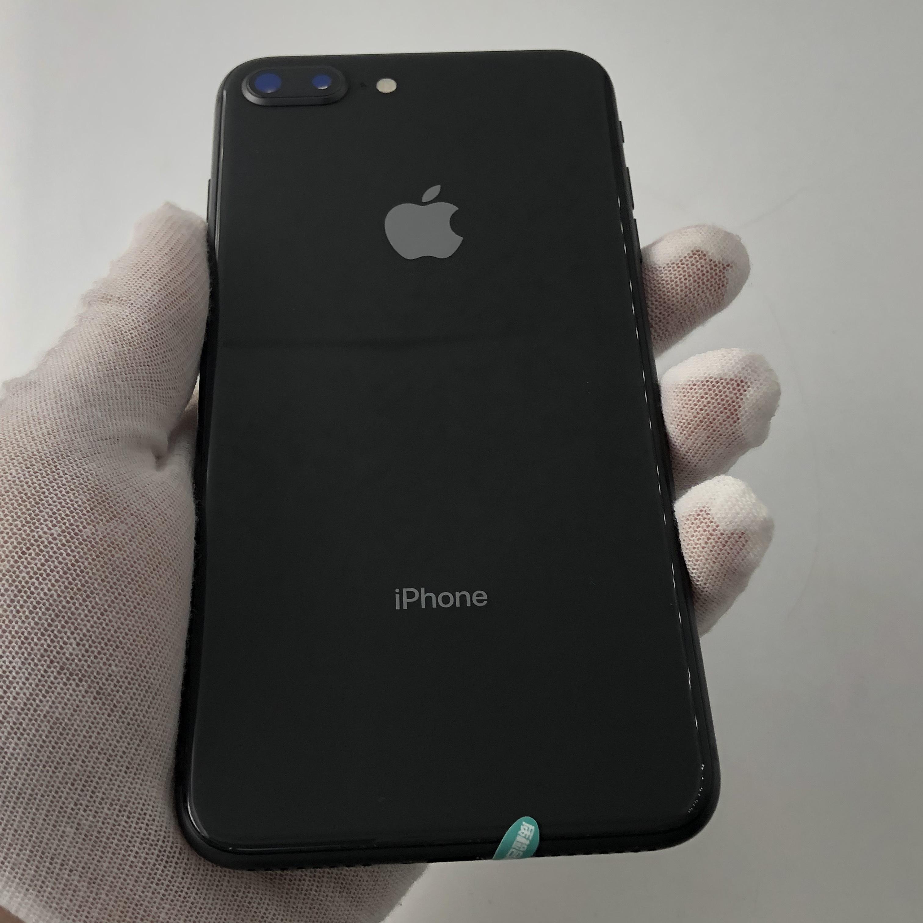 苹果【iPhone 8 Plus】4G全网通 深空灰 64G 国行 9成新