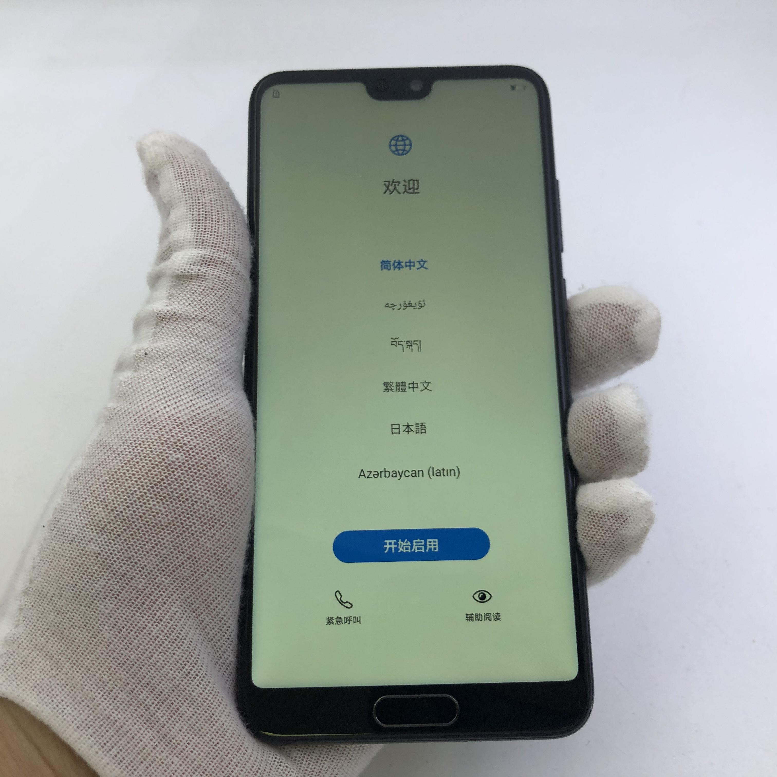 华为【P20】移动 4G/3G/2G 黑色 6G/128G 国行 8成新