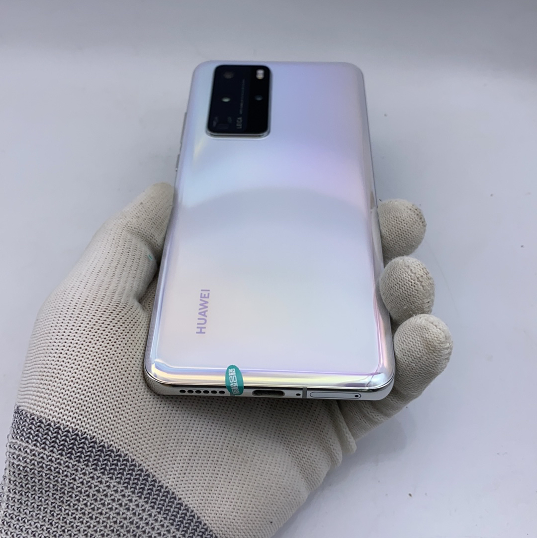 华为【P40 Pro 5G】5G全网通 零度白 8G/256G 国行 95新