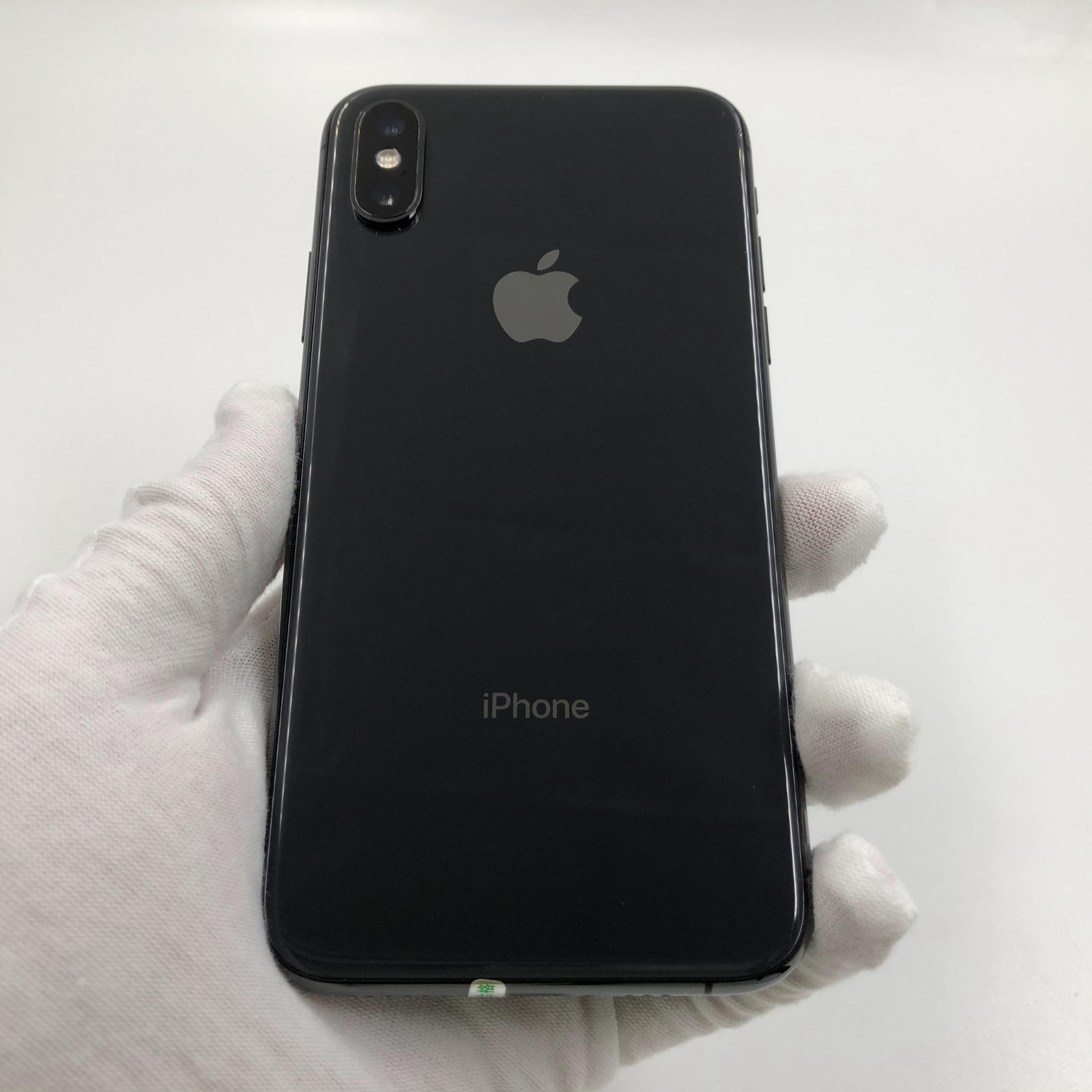 苹果【iPhone Xs】4G全网通 深空灰 256G 国行 8成新 真机实拍官保2021-08-28