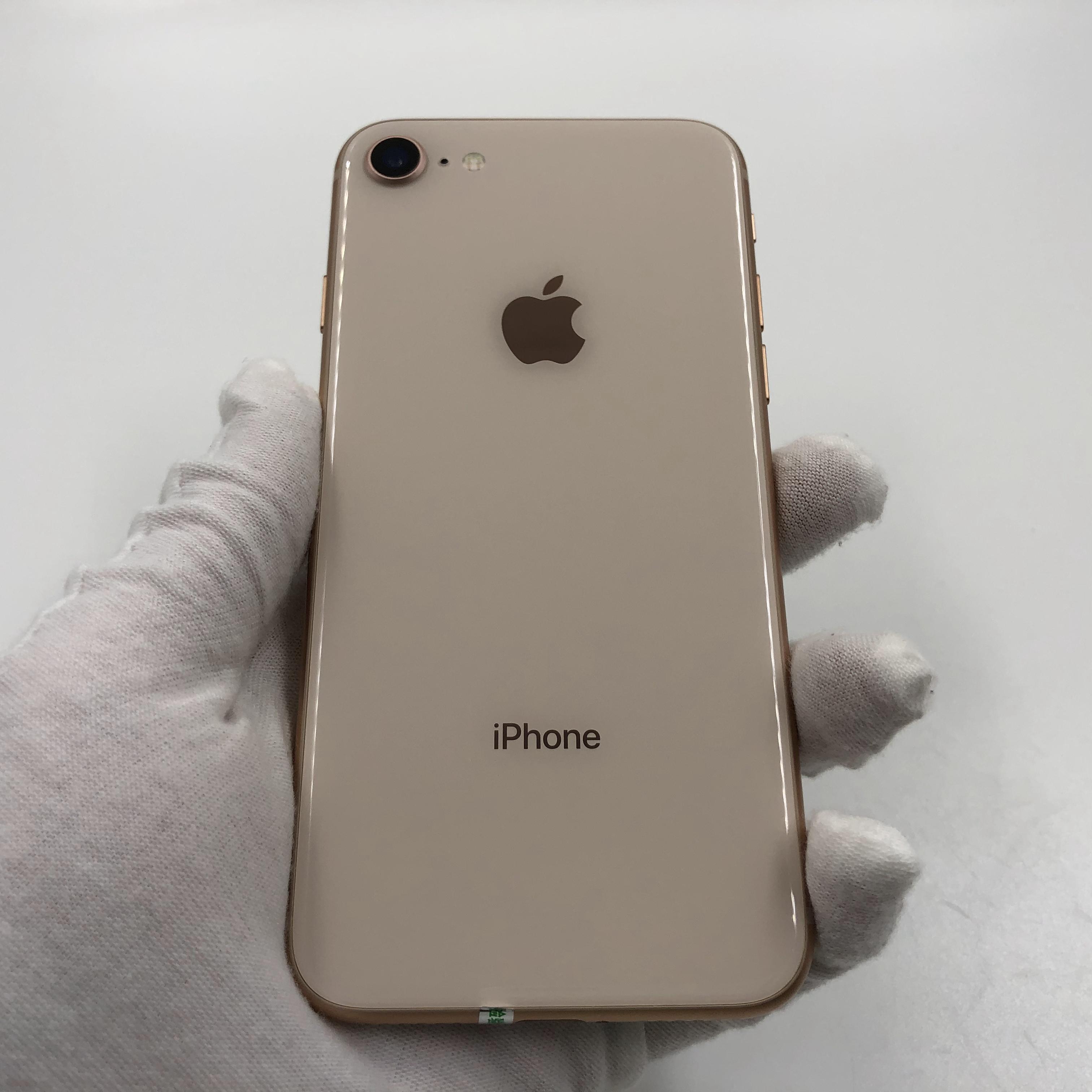 苹果【iPhone 8】4G全网通 金色 64G 国行 95新 真机实拍