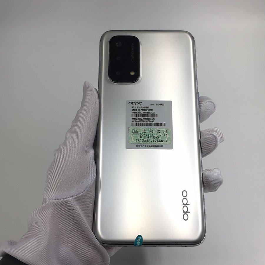 oppo【A93 5G】5G全网通 雅银 8G/256G 国行 95新