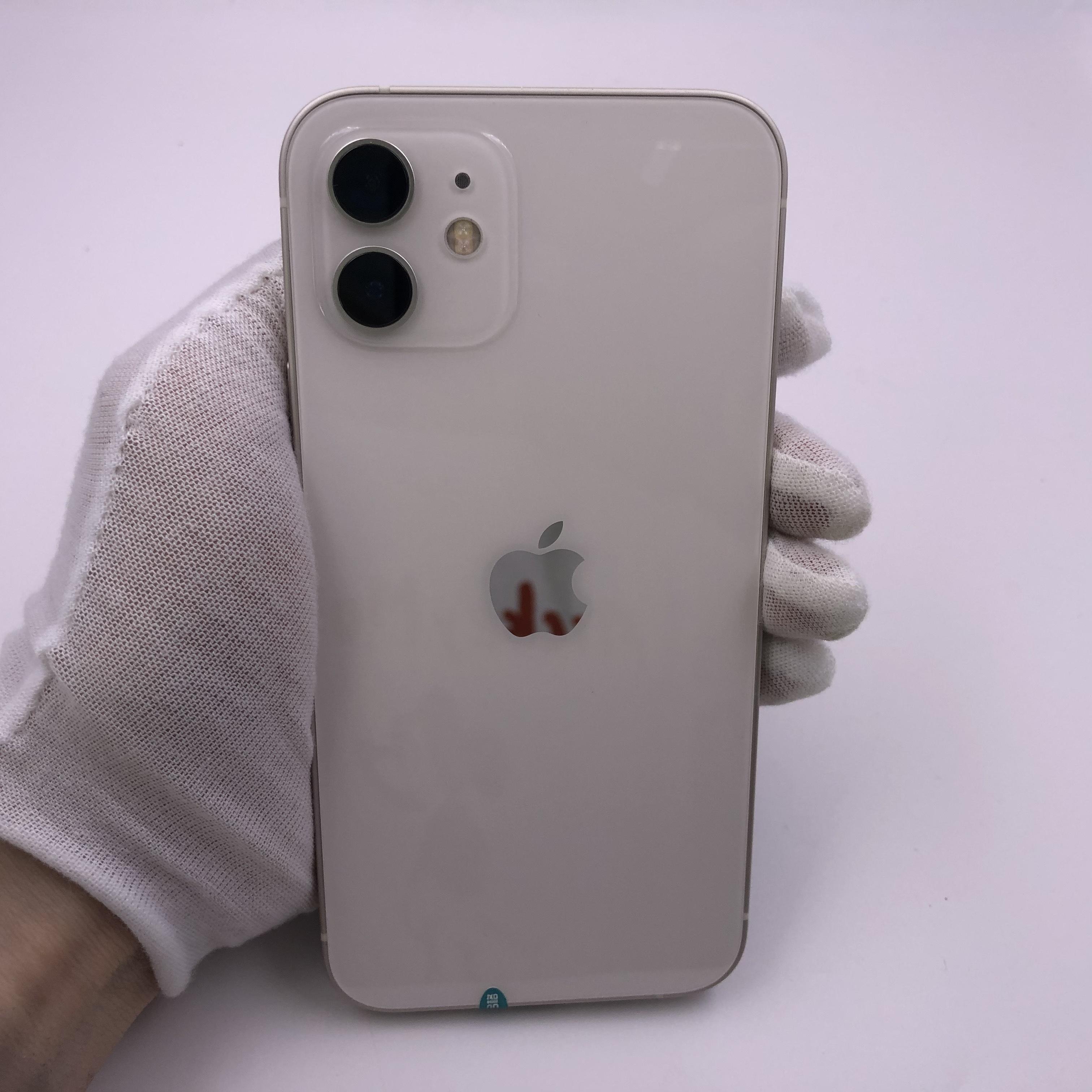 苹果【iPhone 12】5G全网通 白色 128G 国行 8成新