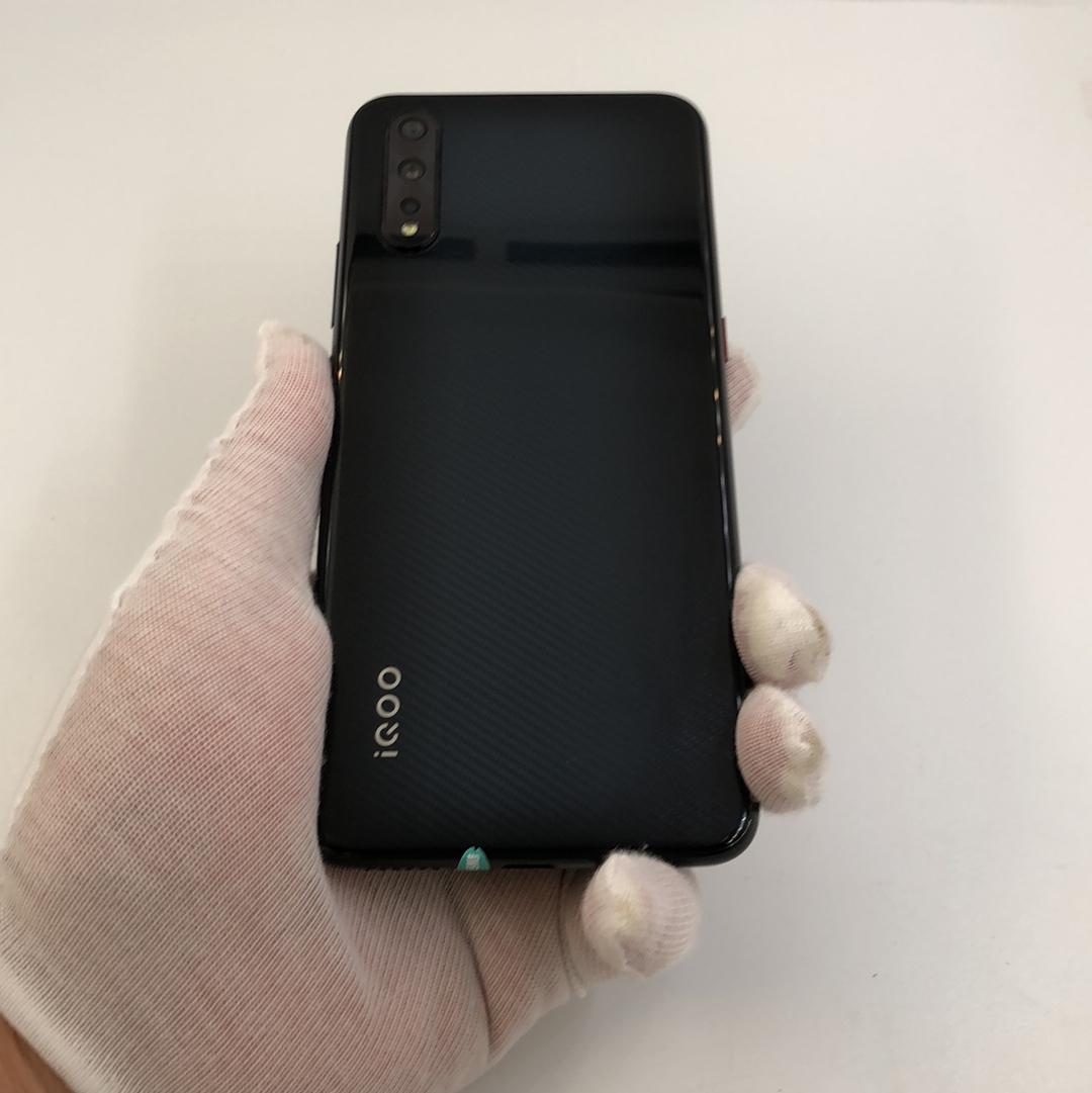 vivo【iQOO Neo 855版】全网通 碳纤黑 8G/128G 国行 95新