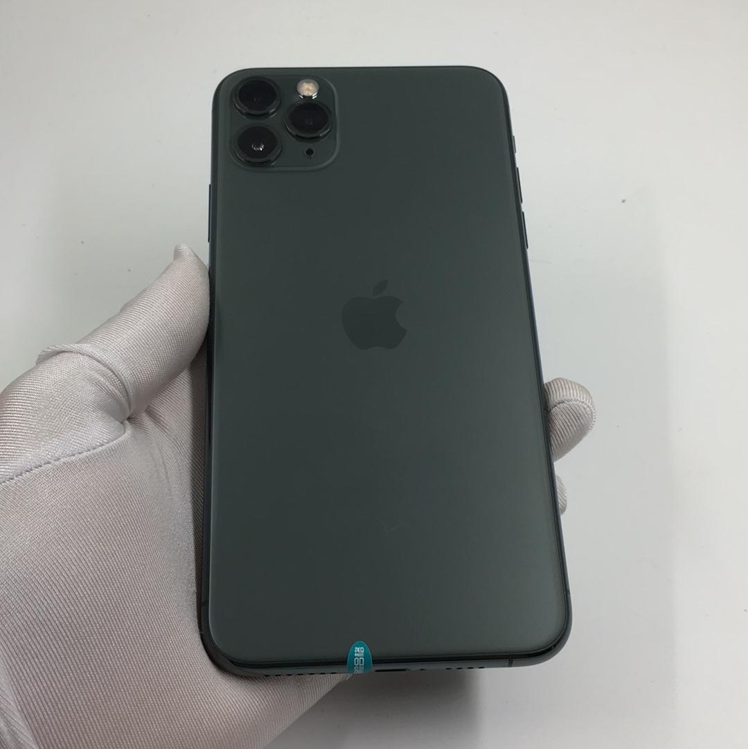 苹果【iPhone 11 Pro Max】4G全网通 暗夜绿色 256G 国行 95新 256G真机实拍