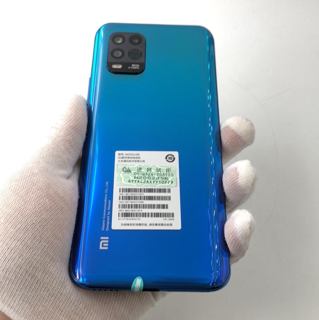 小米【小米10 青春 5G】5G全网通 蓝莓薄荷 6G/128G 国行 95新