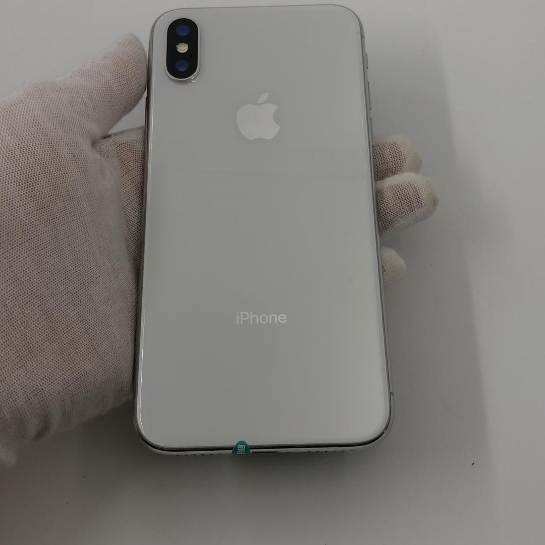 苹果【iPhone X】4G全网通 银色 64G 国行 99新