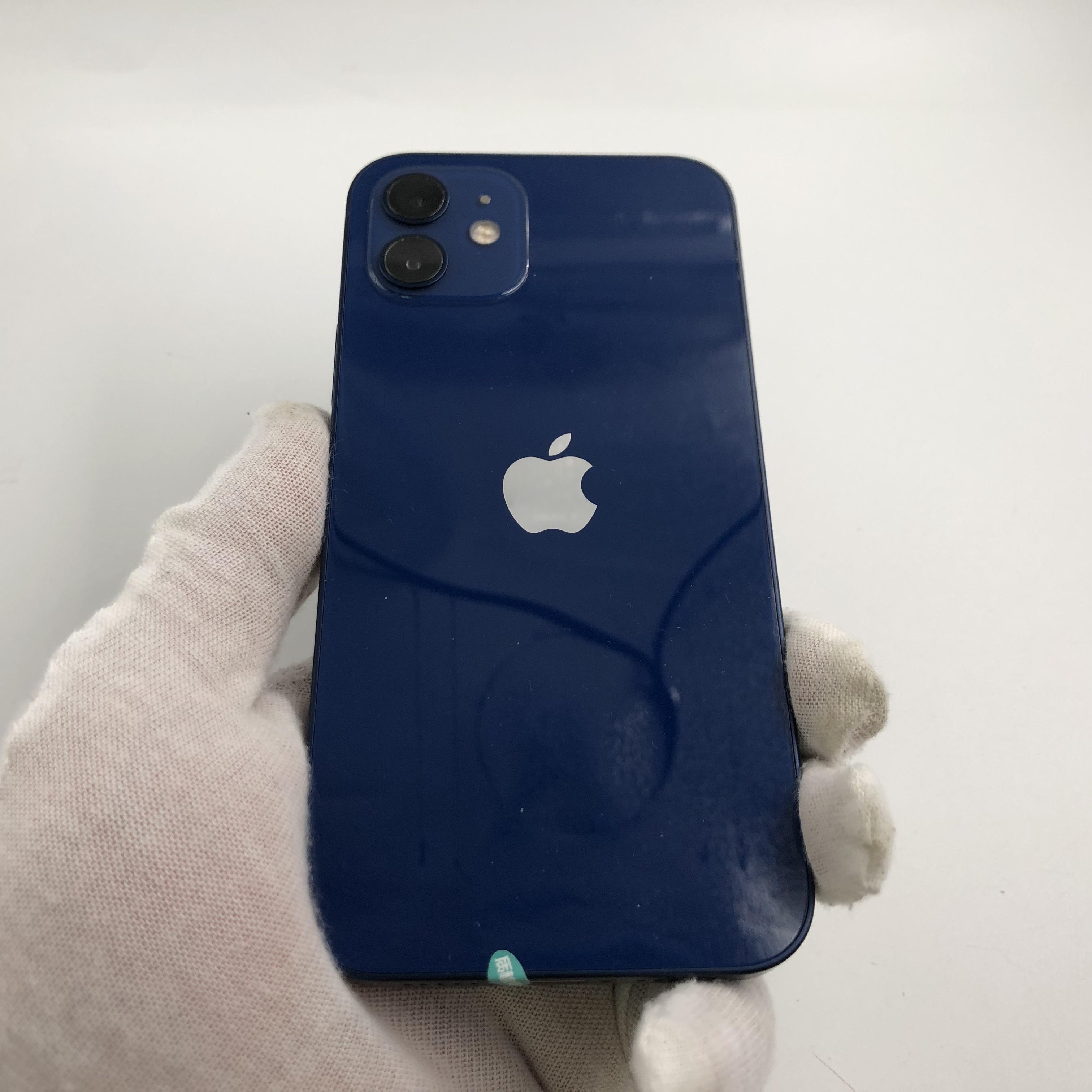 苹果【iPhone 12】5G全网通 蓝色 128G 国行 95新