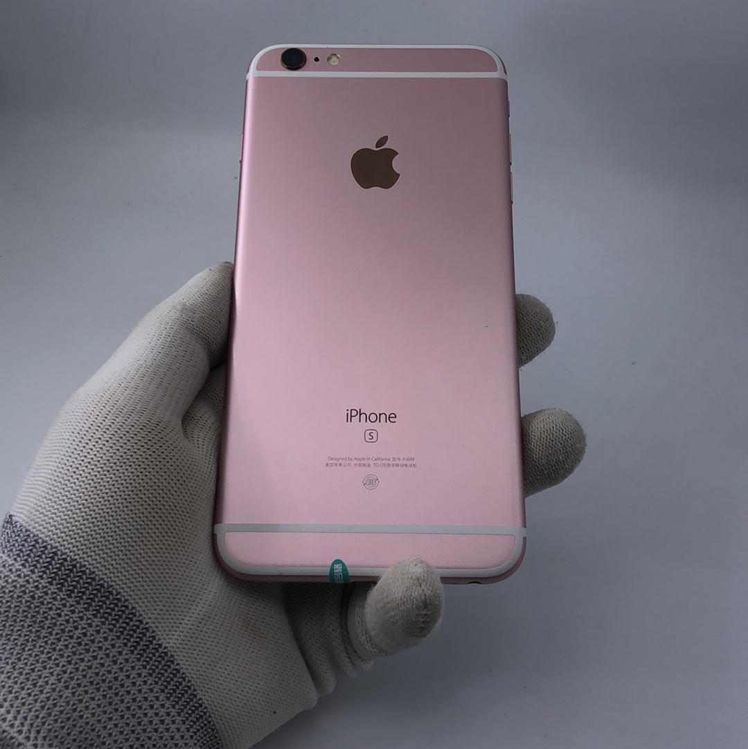 苹果【iPhone 6s Plus】4G全网通 玫瑰金 32G 国行 99新