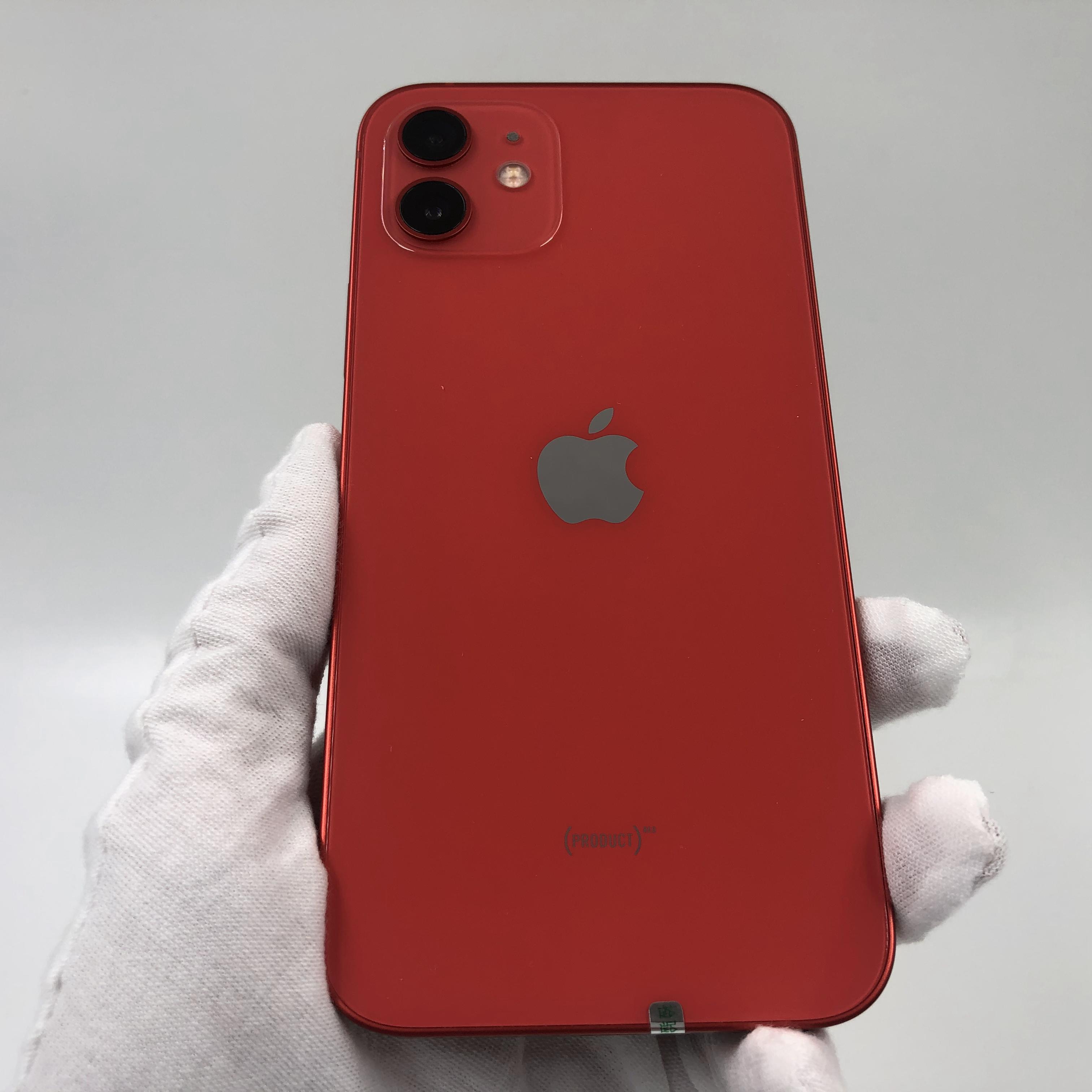 苹果【iPhone 12】5G全网通 红色 128G 国行 95新 真机实拍