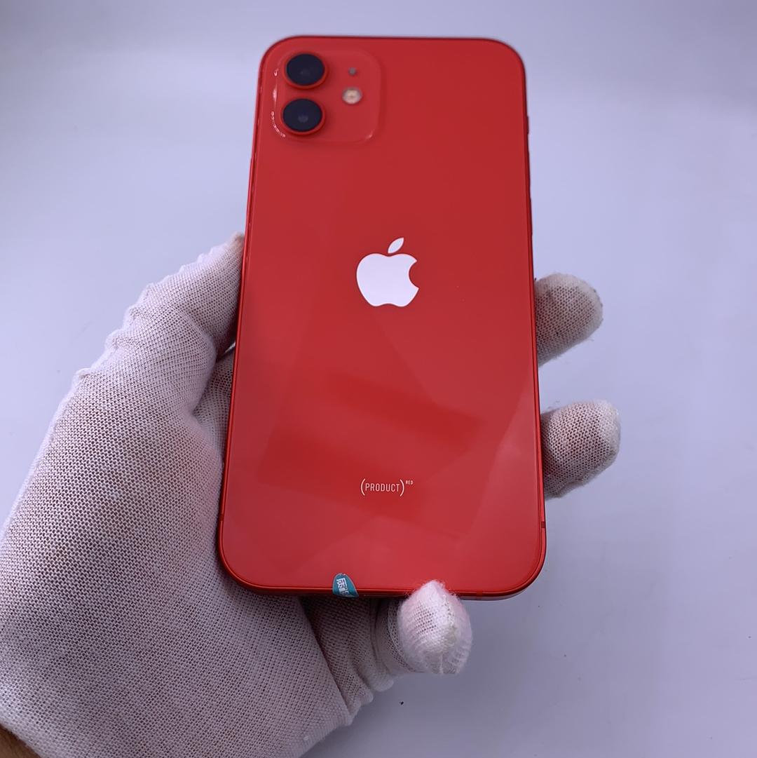 苹果【iPhone 12】5G全网通 红色 128G 国行 9成新