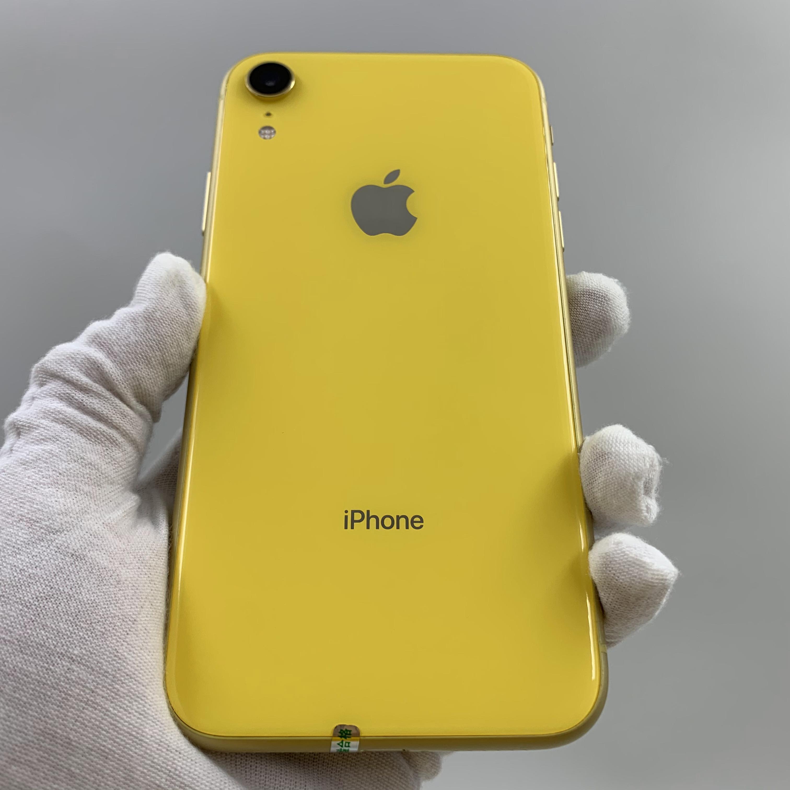 苹果【iPhone XR】4G全网通 黄色 128G 国行 8成新 真机实拍