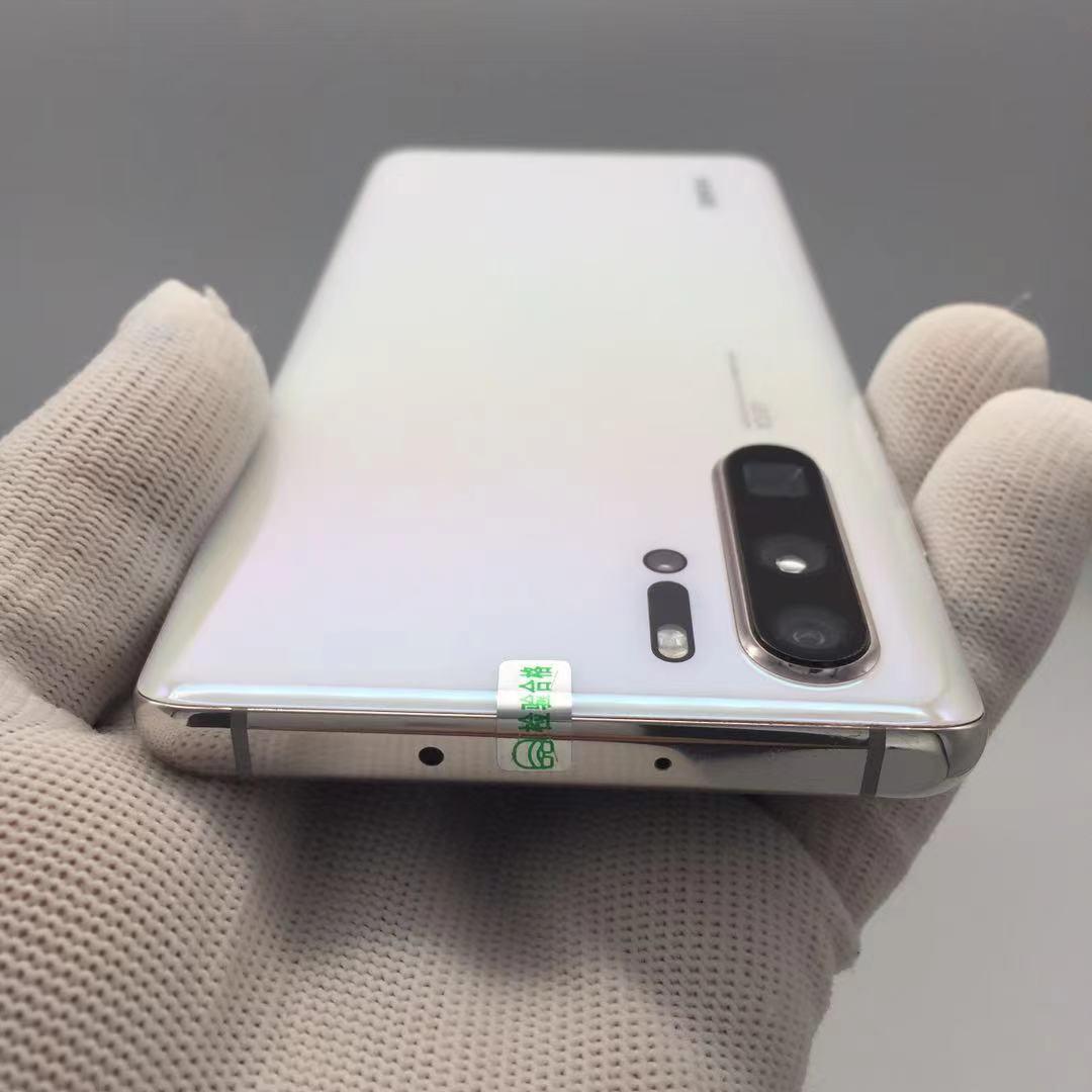 华为【P30 Pro】4G全网通 珠光贝母 8G/256G 国行 9成新