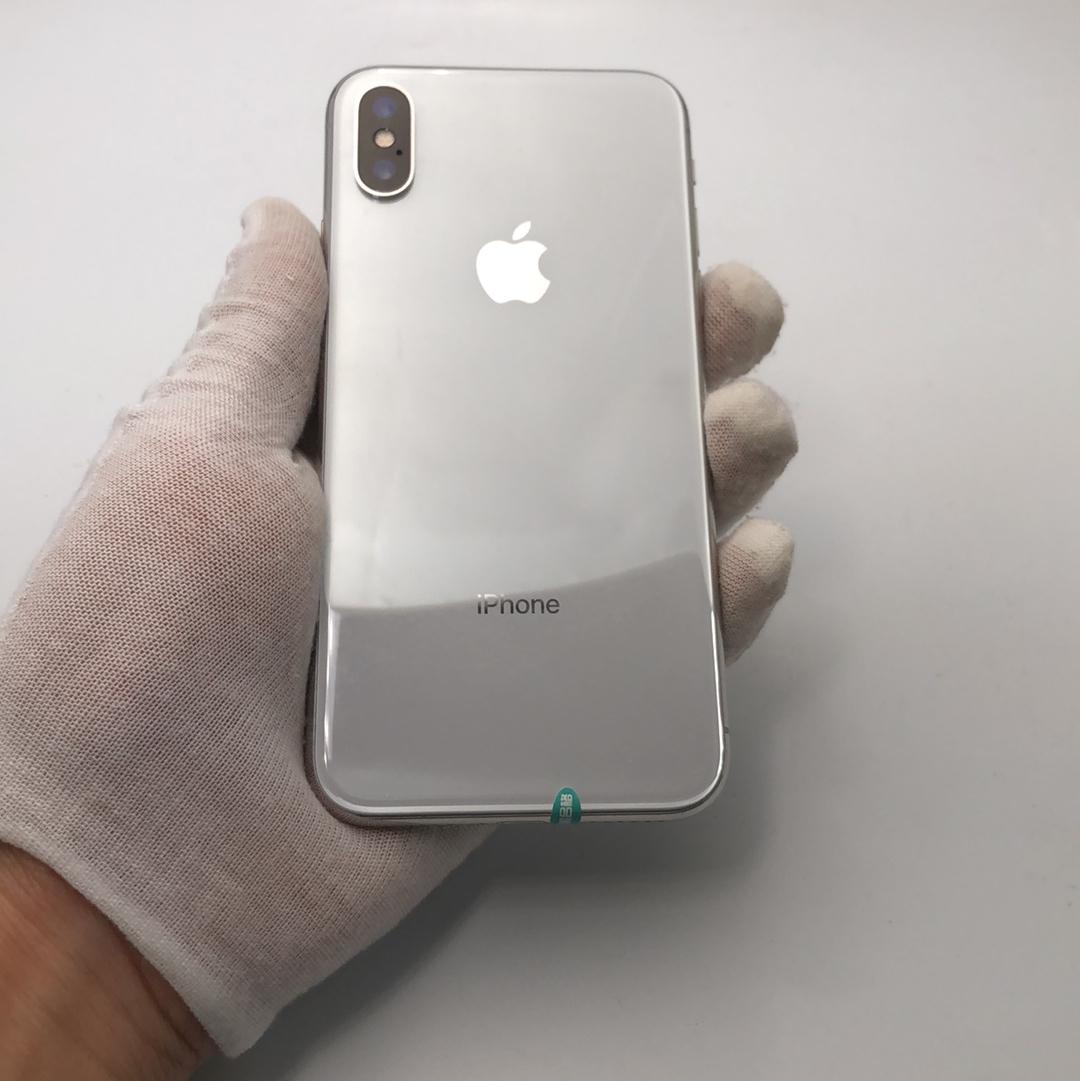苹果【iPhone X】4G全网通 银色 64G 国行 95新