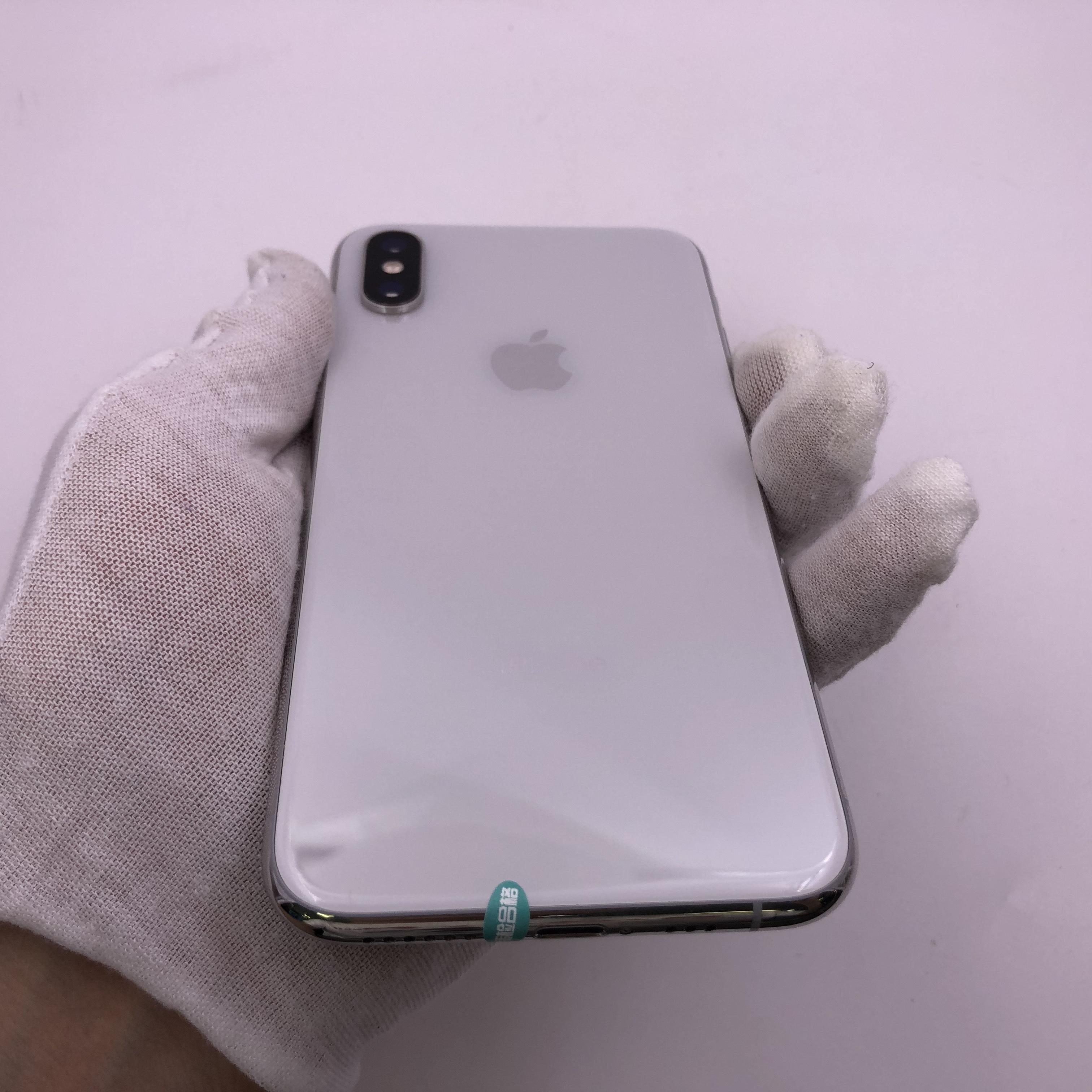 苹果【iPhone Xs】4G全网通 银色 64G 国行 95新