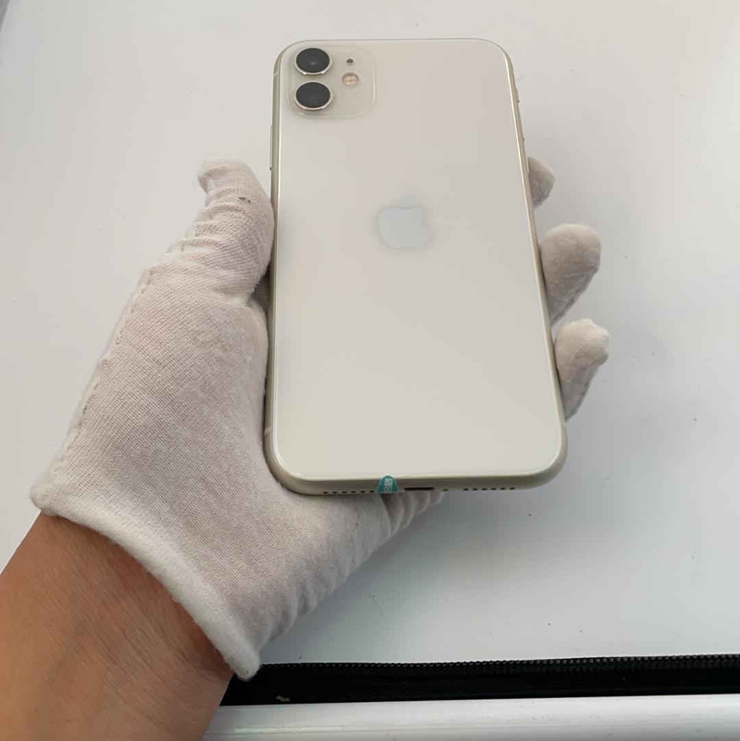苹果【iPhone 11】4G全网通 白色 64G 国行 99新