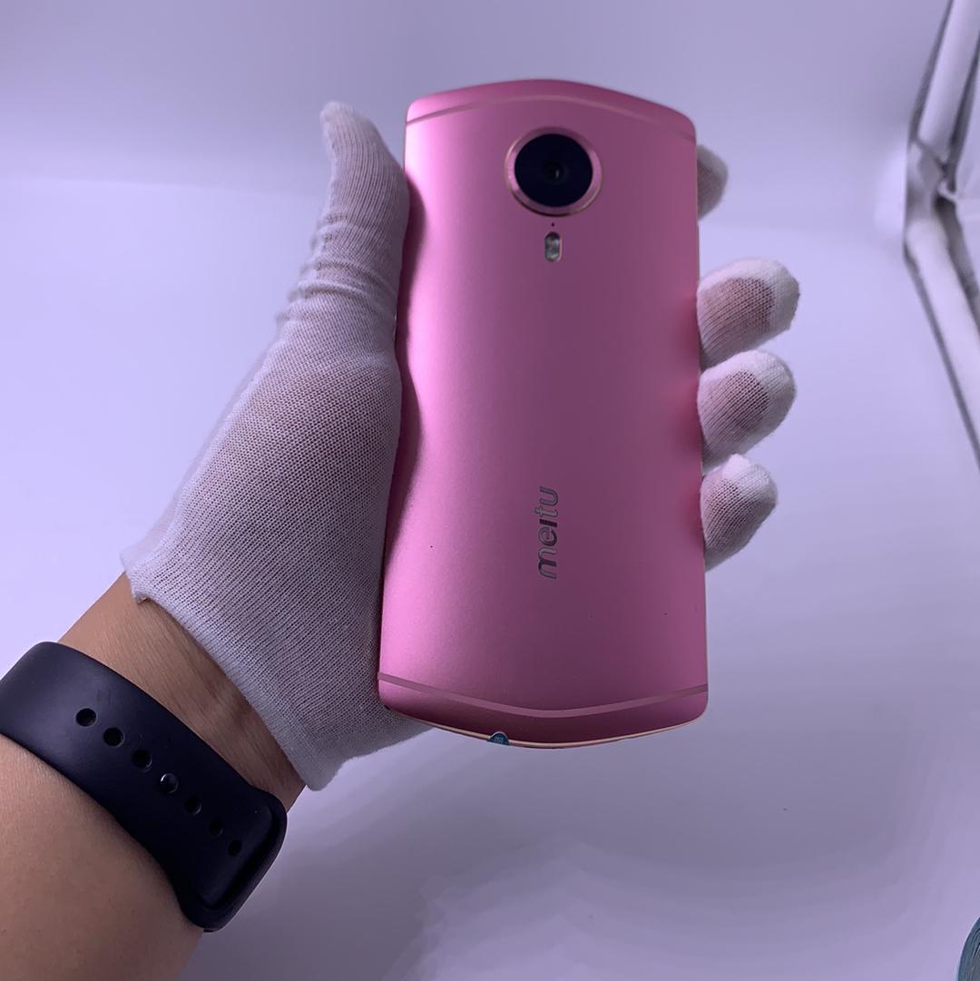 美图秀秀【T8s】4G全网通 粉色 128G 国行 95新