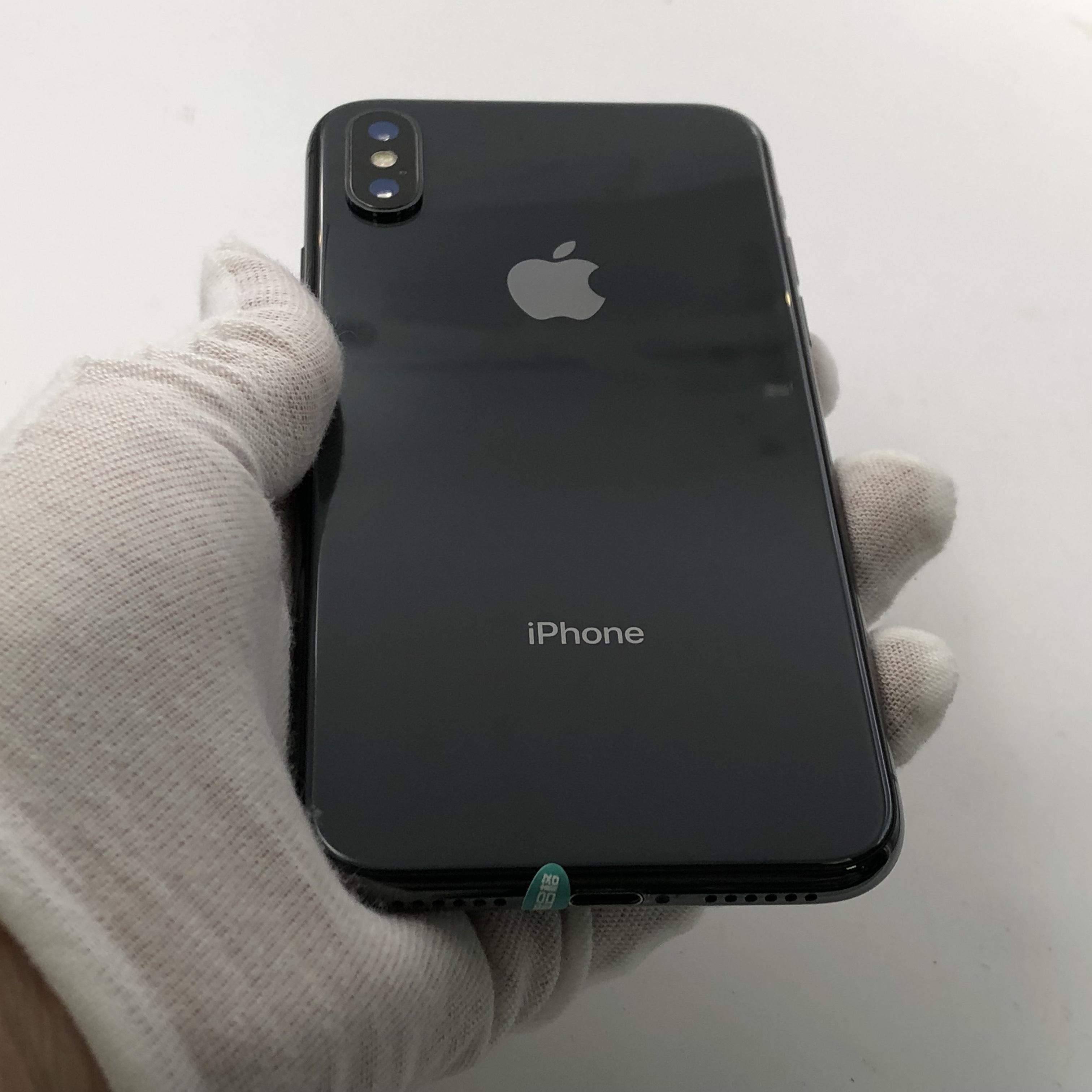 苹果【iPhone X】4G全网通 深空灰 64G 国行 99新