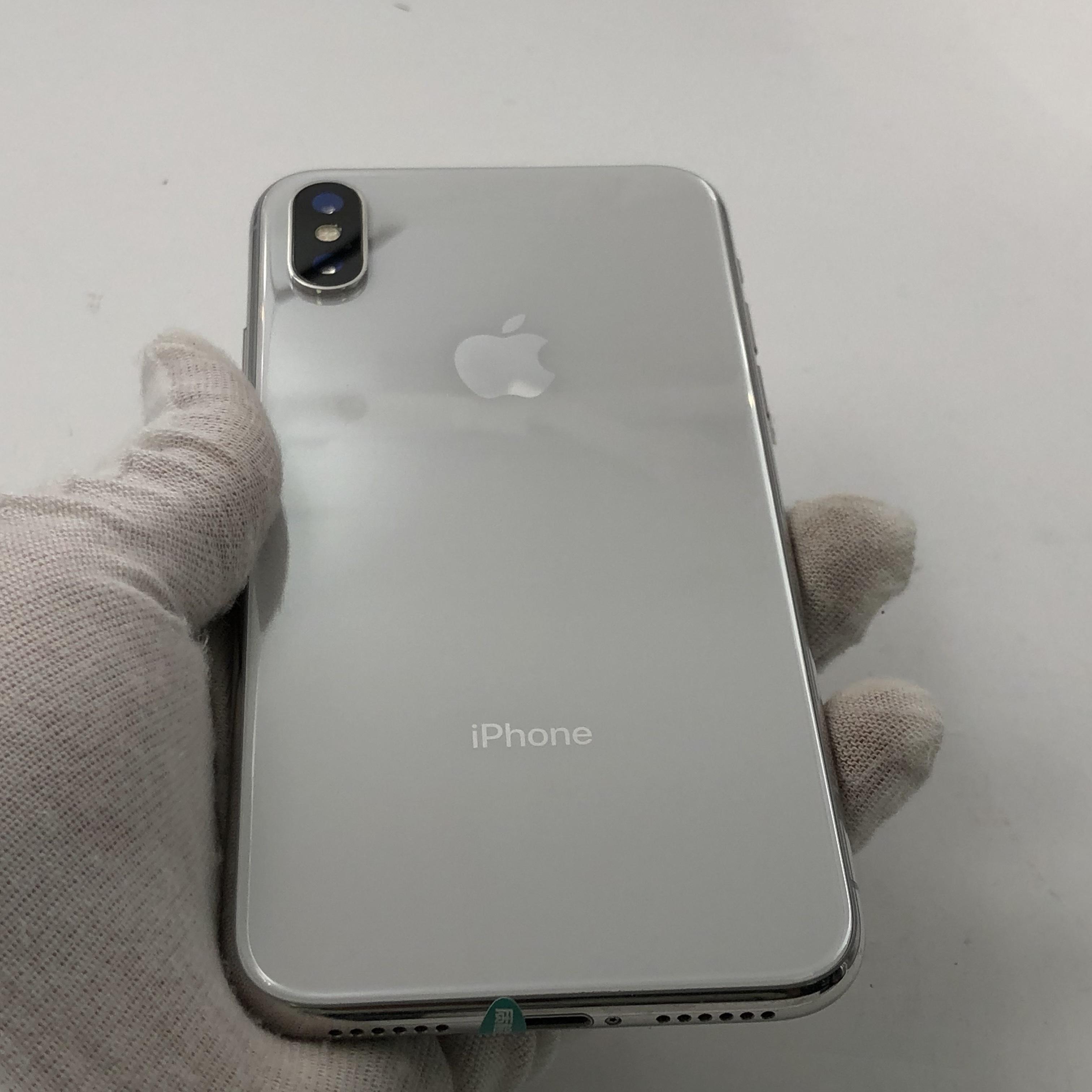 苹果【iPhone X】4G全网通 银色 64G 国行 8成新
