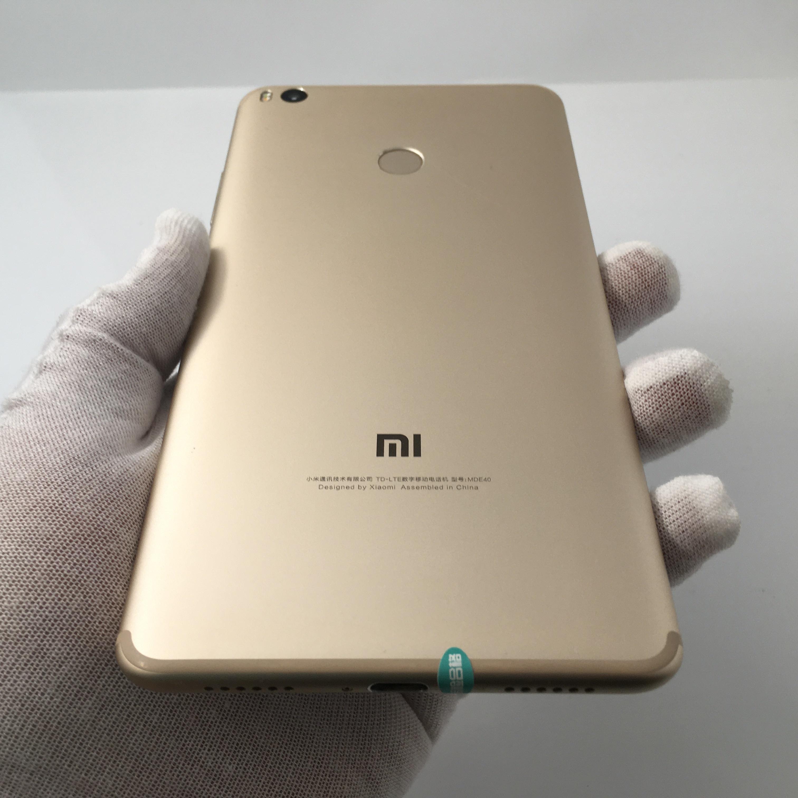 小米【小米 Max 2】全网通 金色 64G 国行 95新