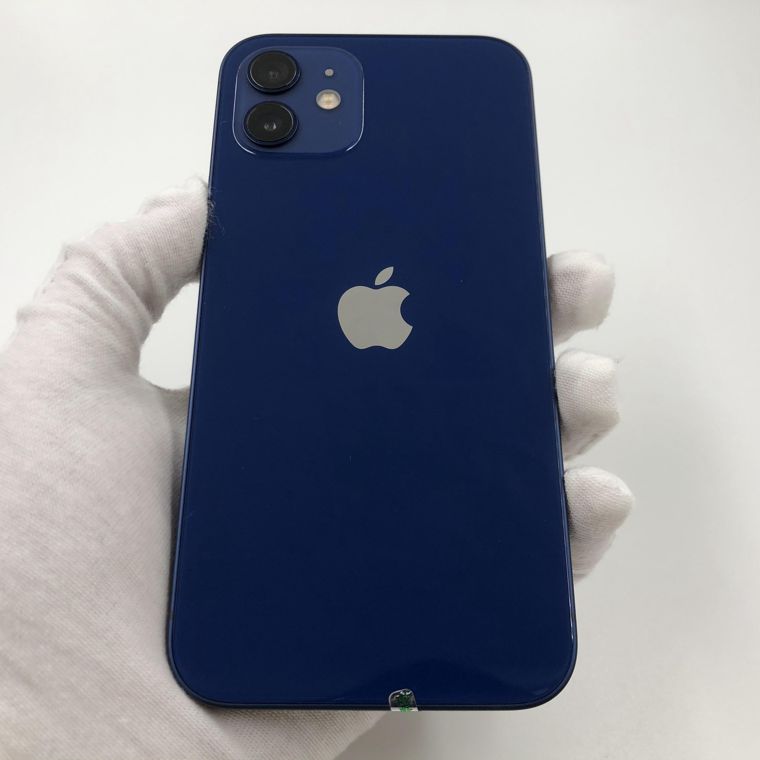 苹果【iPhone 12】5G全网通 蓝色 128G 国行 95新 真机实拍官保2021-11-02