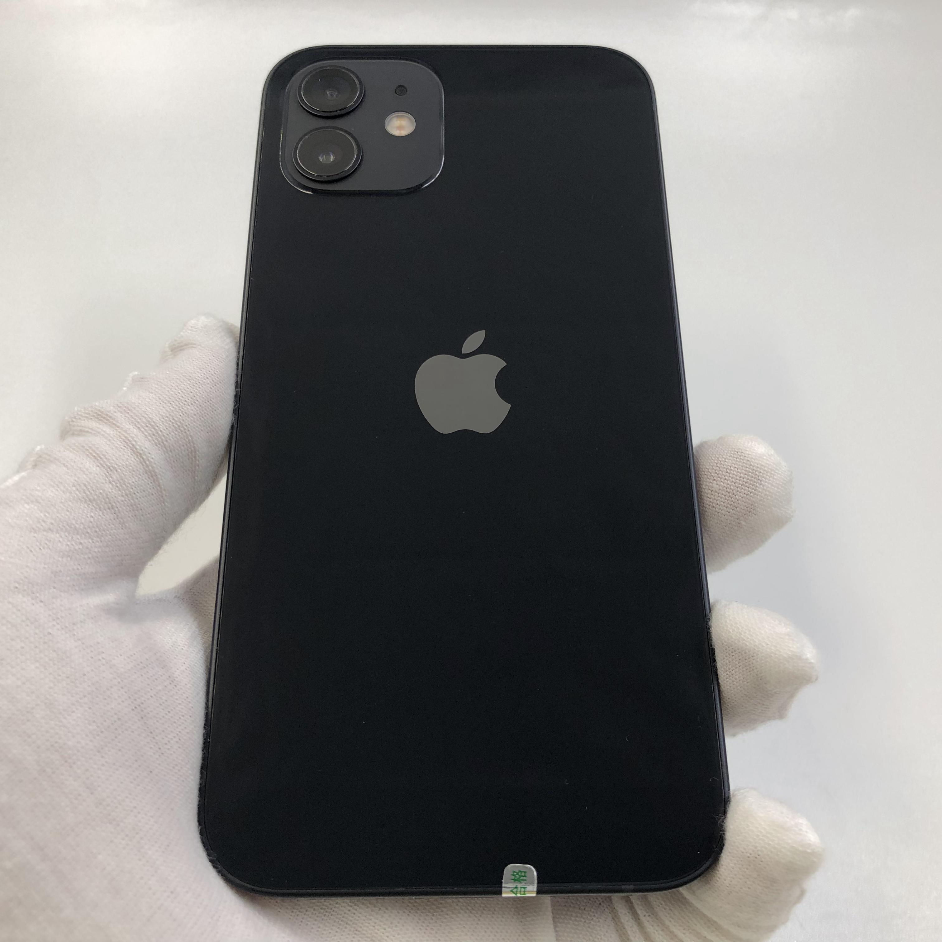 苹果【iPhone 12】5G全网通 黑色 128G 国行 8成新 真机实拍官保2021-12-23
