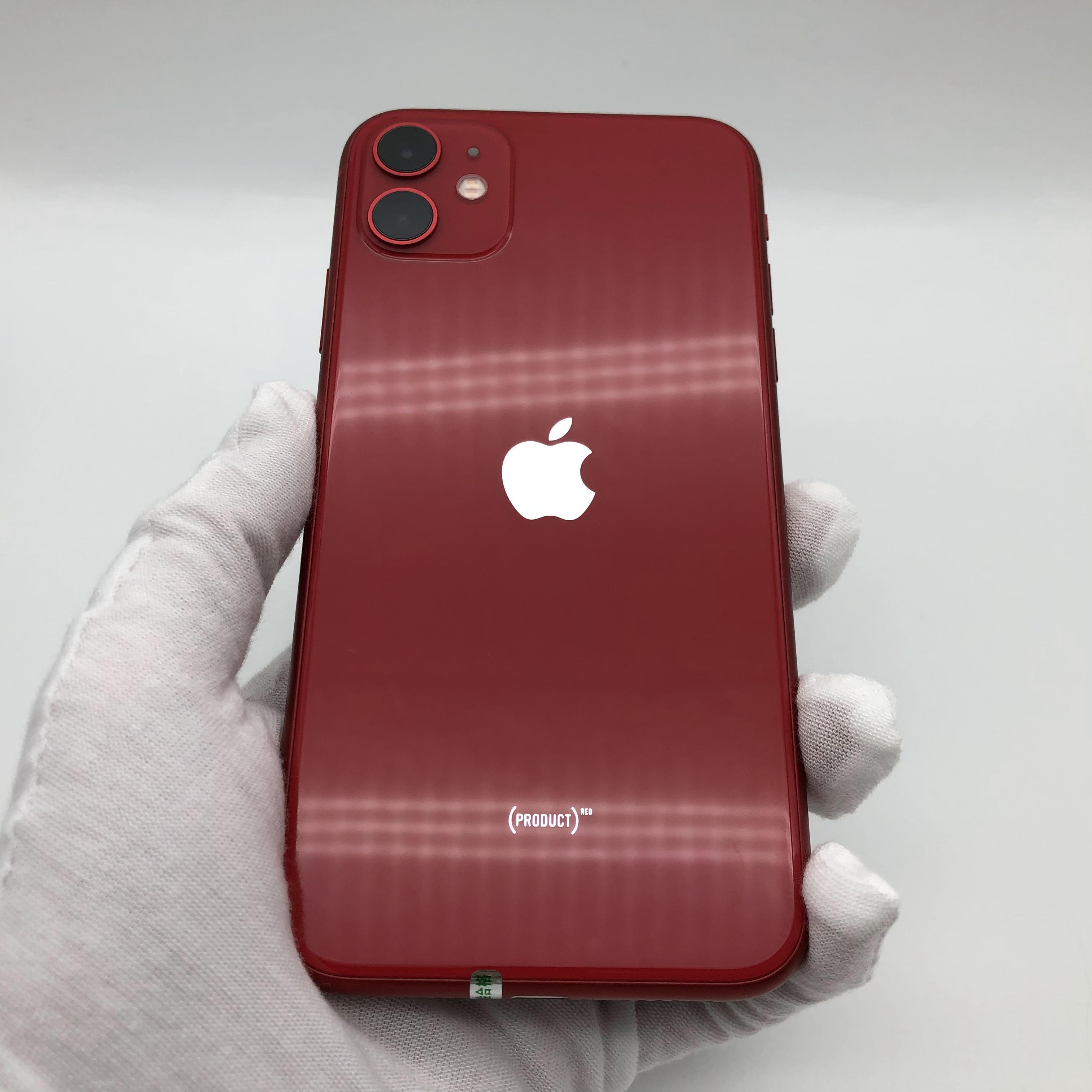 苹果【iPhone 11】4G全网通 红色 128G 国行 8成新 真机实拍