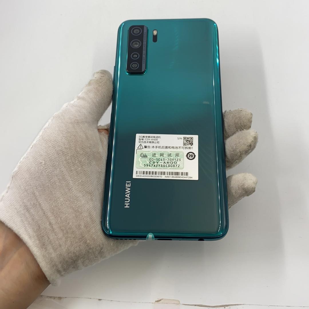 华为【nova 7 SE 5G】5G全网通 绮境森林 8G/128G 国行 99新