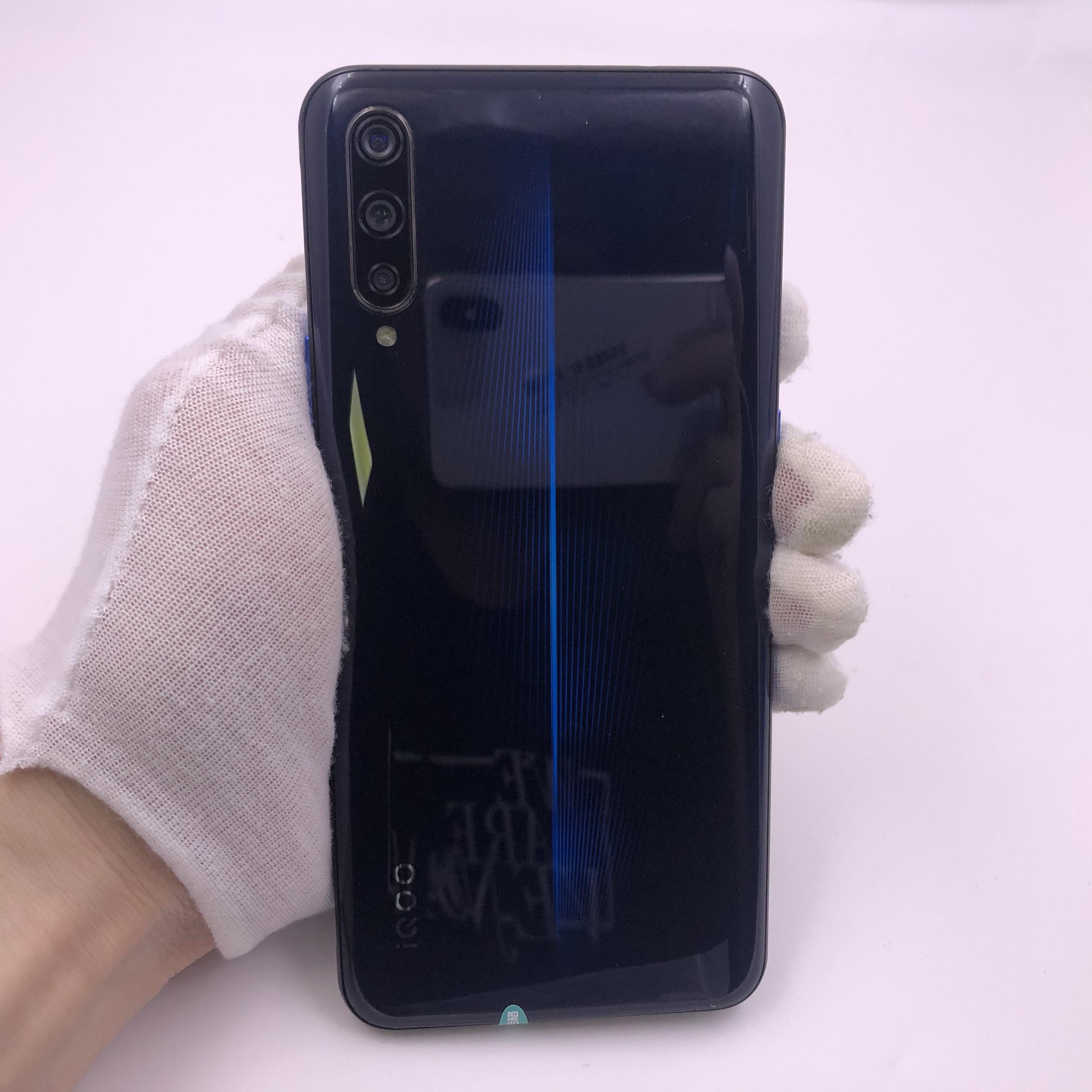 vivo【vivo iQOO】4G全网通 蓝色 8G/128G 国行 9成新