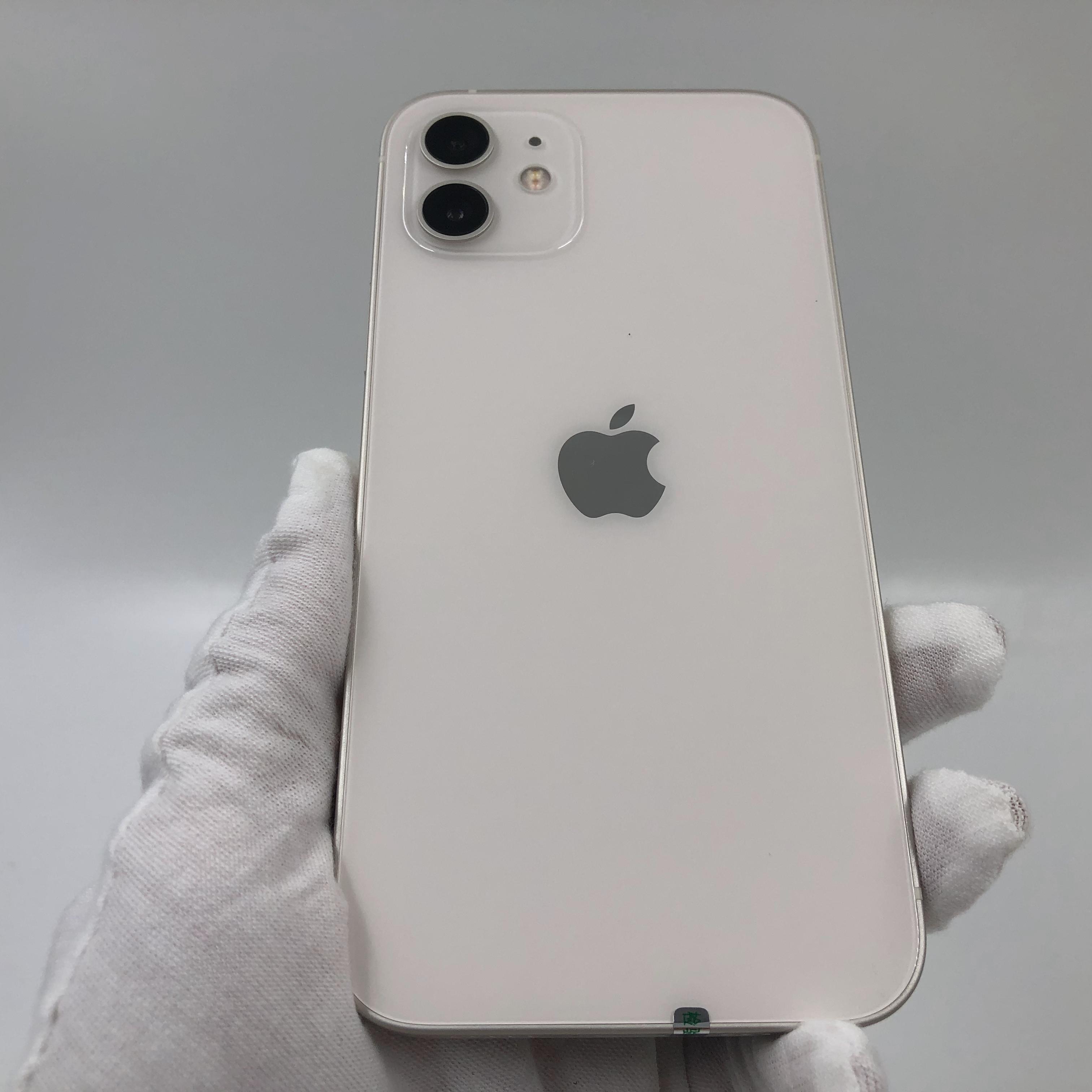 苹果【iPhone 12】5G全网通 白色 128G 国行 99新 真机实拍官保2021-10-31
