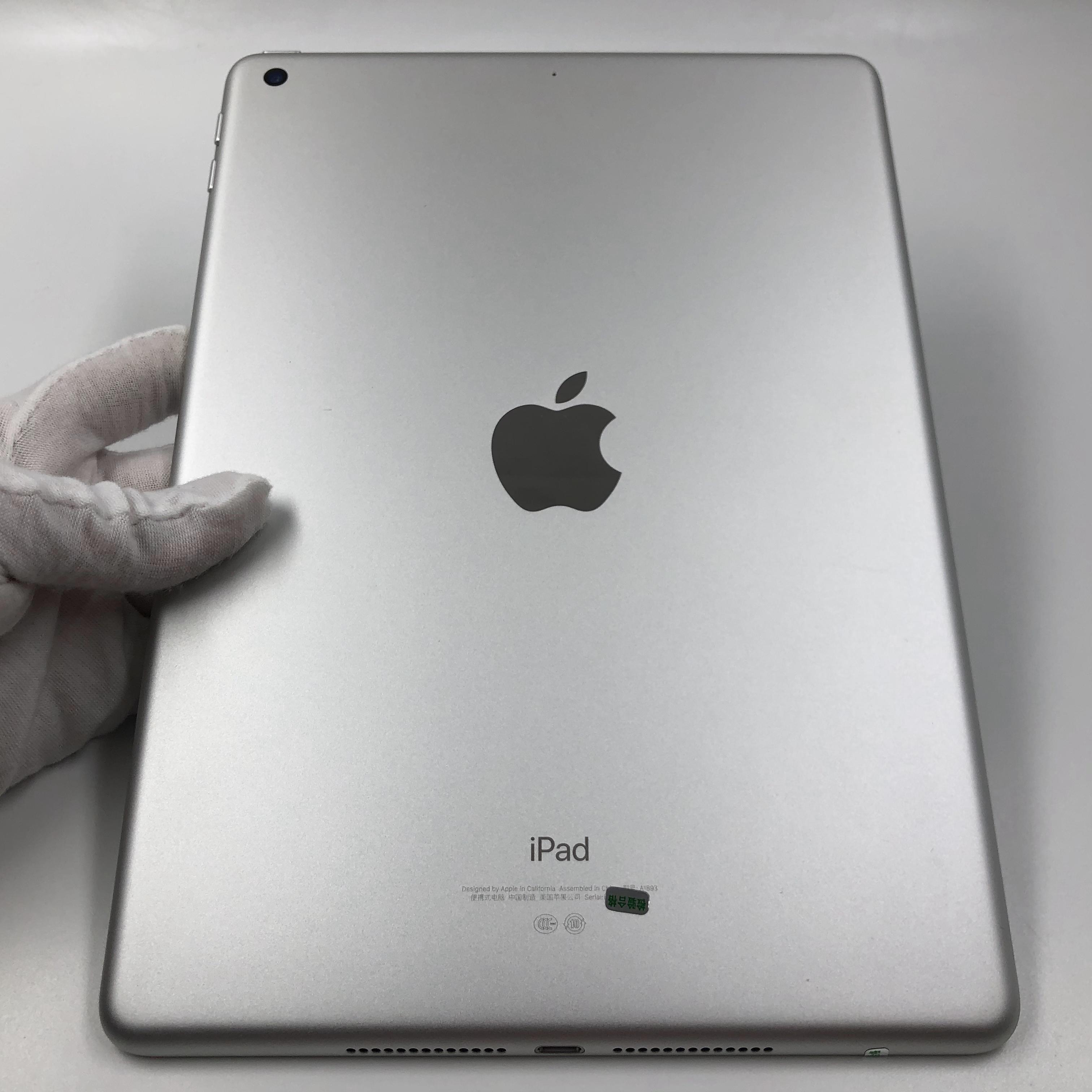 苹果【iPad  2018款 9.7英寸】WIFI版 银色 128G 国行 95新 真机实拍