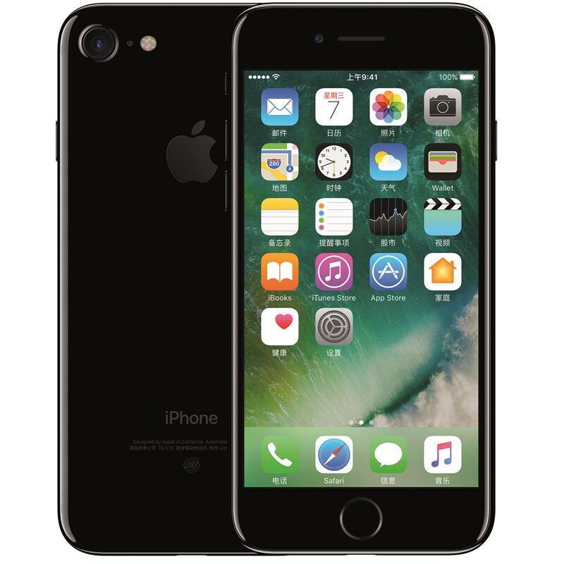 iPhone7 256G 磨砂黑