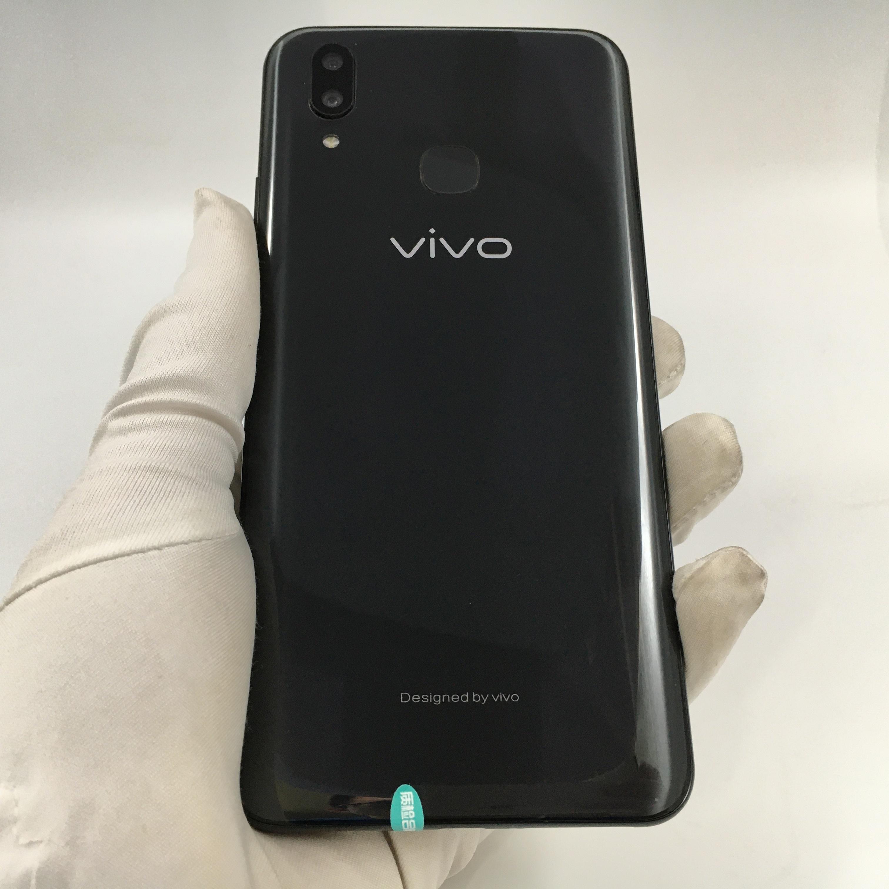 vivo【vivo X21】4G全网通 冰钻黑 6G/128G 国行 9成新