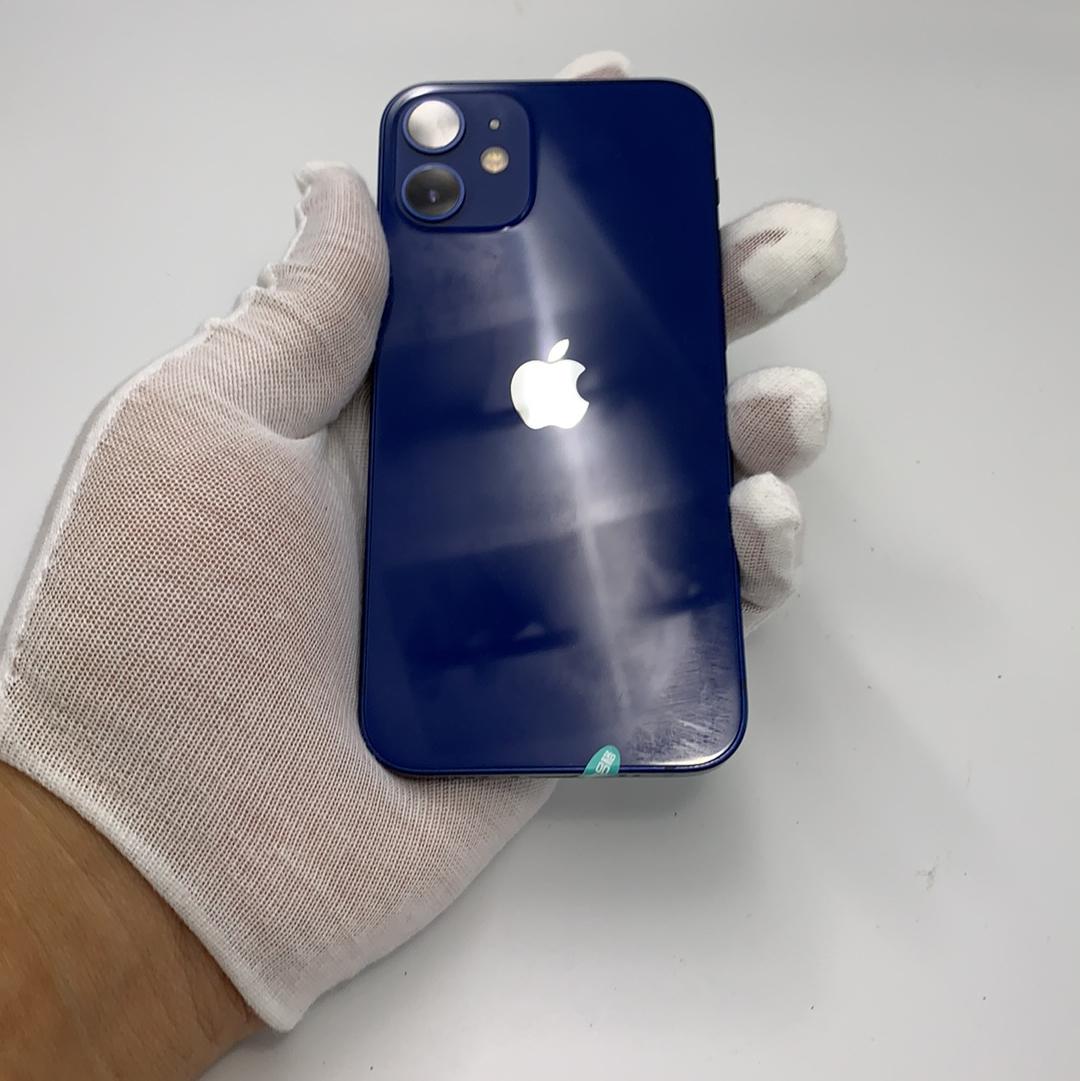 苹果【iPhone 12 mini】5G全网通 蓝色 64G 国行 99新