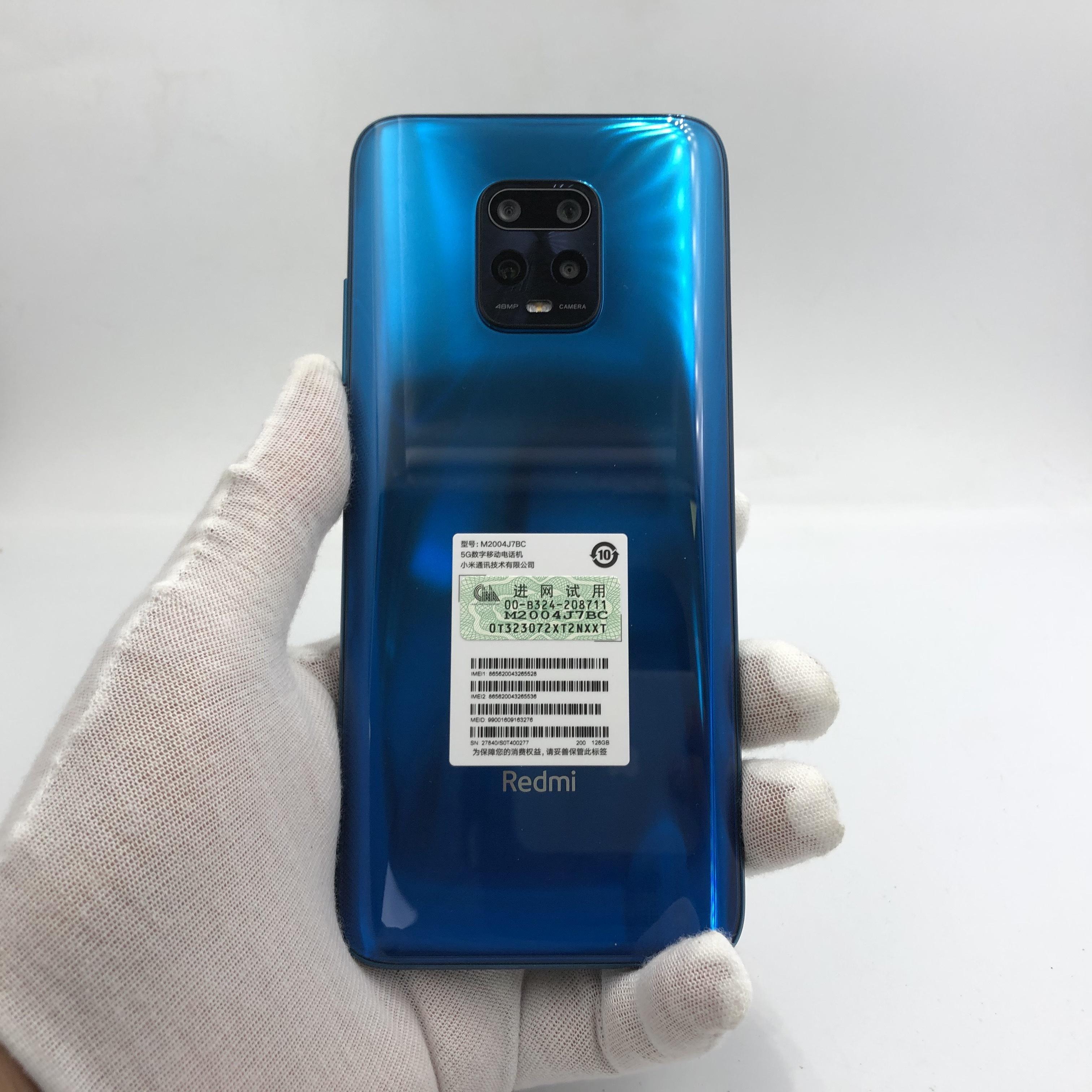 小米【Redmi 10X Pro 5G】99新
