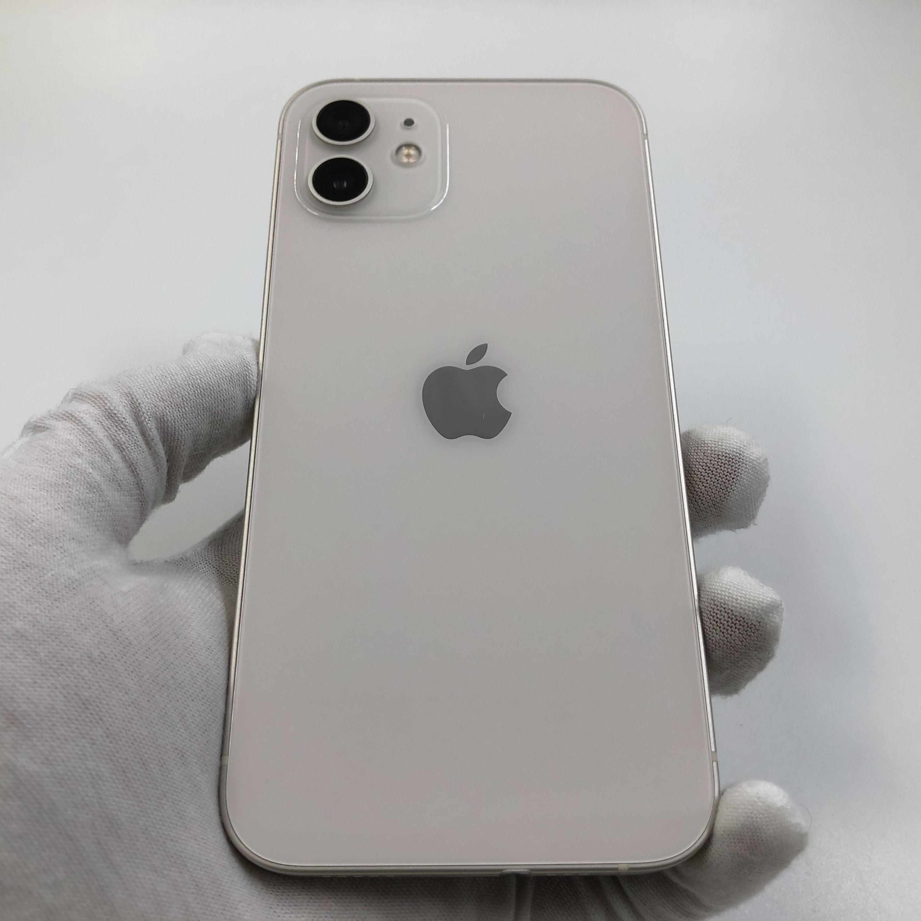 苹果【iPhone 12】5G全网通 白色 128G 国行 99新 真机实拍官保2022-01-24