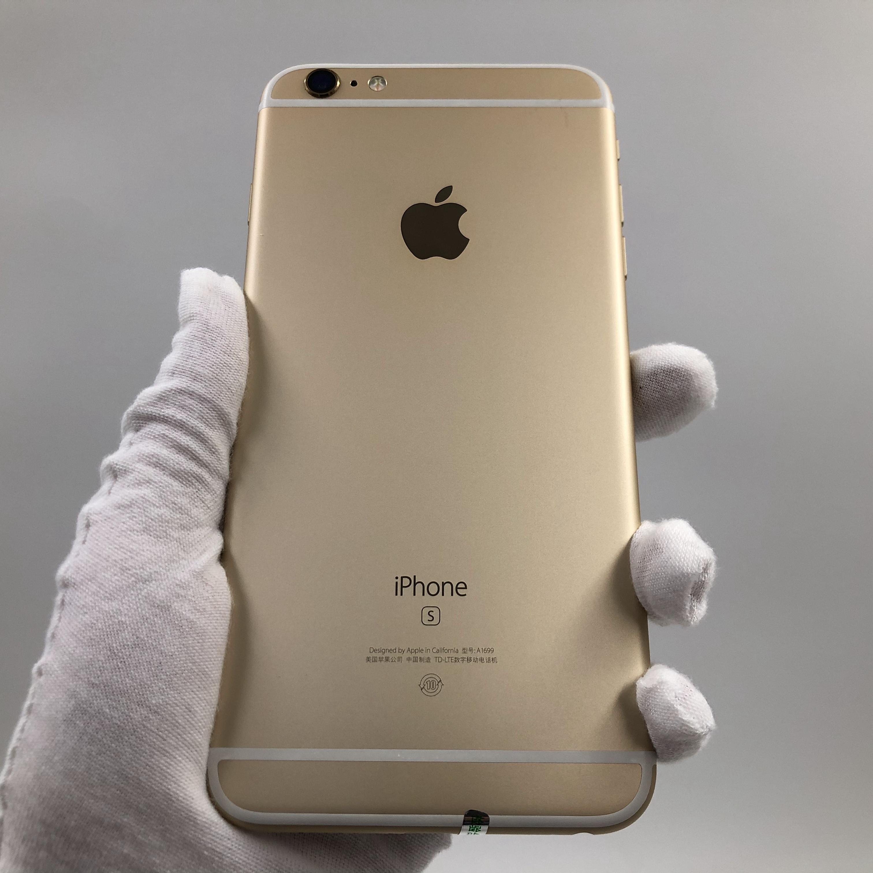 苹果【iPhone 6s Plus】4G全网通 金色 128G 国行 95新 真机实拍
