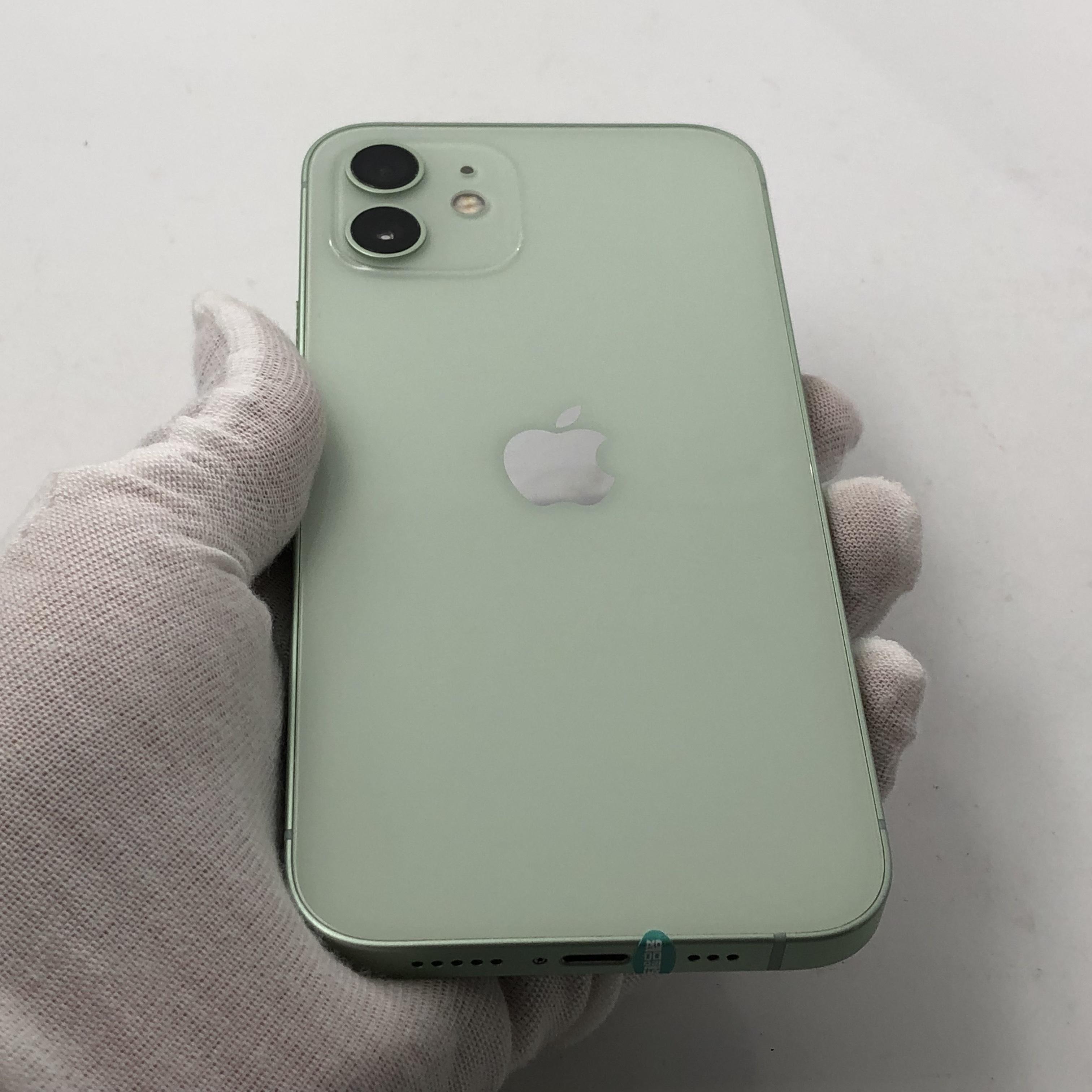 苹果【iPhone 12】5G全网通 绿色 128G 国行 8成新